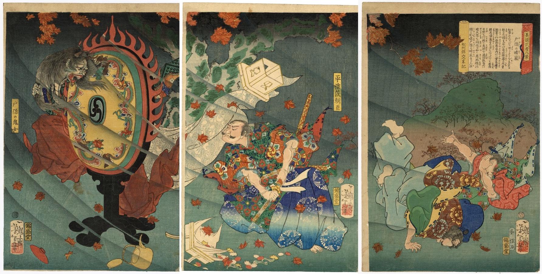 Storm Wind at Togakushi: Taira no Koremochi and the Princess Demon , 1868/1
