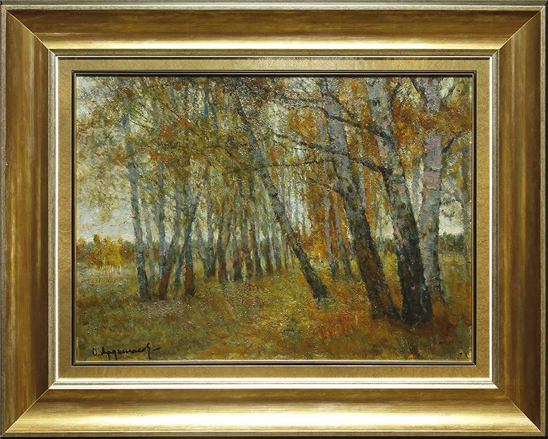 Spring Birches- DP