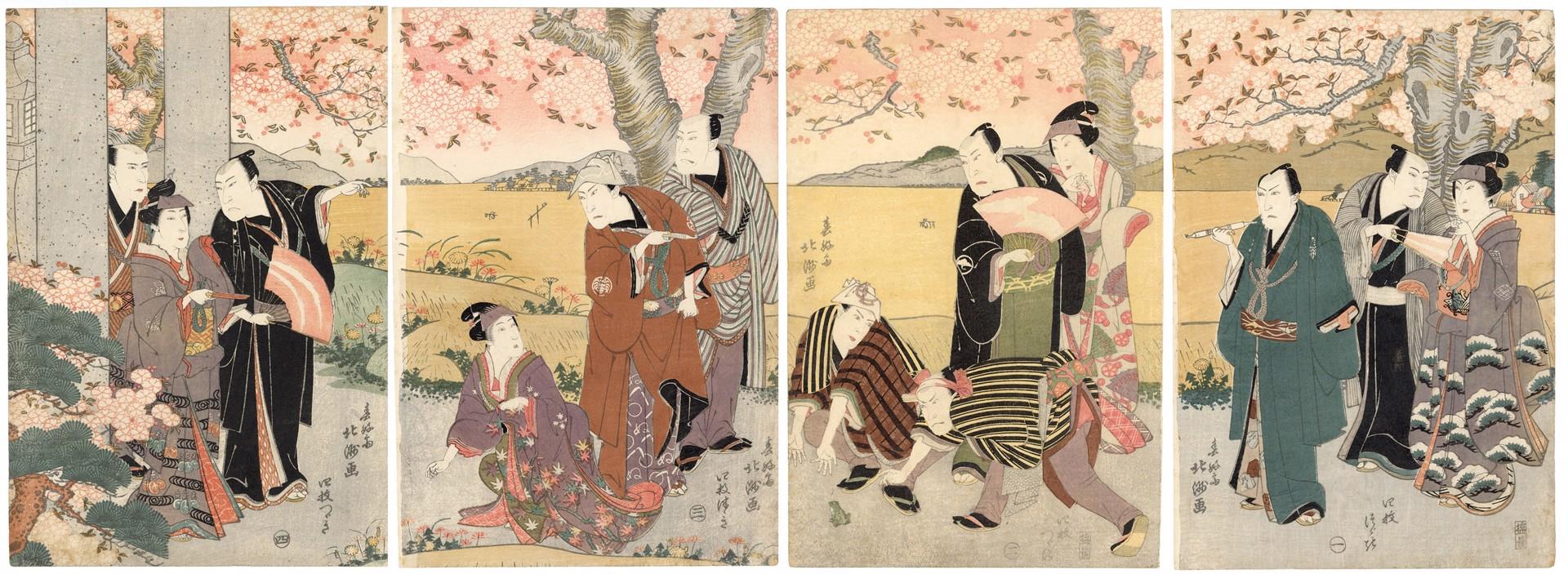 Kuniyoshi, Evening View of Hatcho Dike, 1847-48