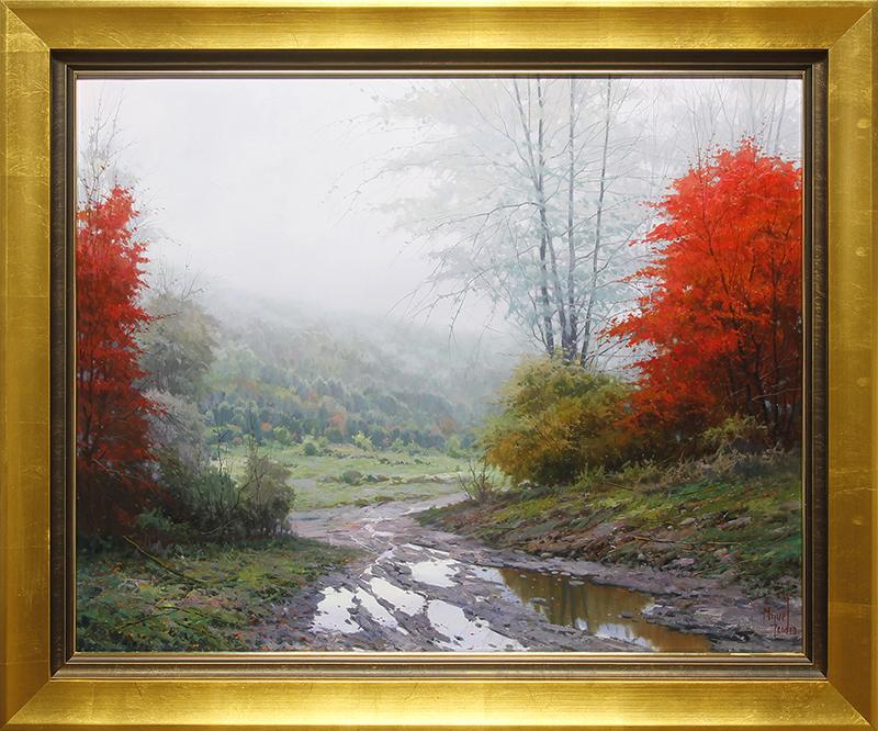 Paisaje con Niebla (Landscape with Fog)