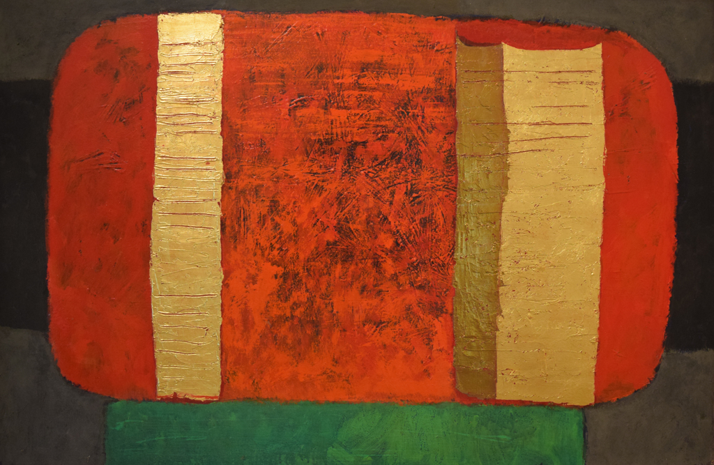 Redgreengold (Soft Square) #2 by McKie Trotter
