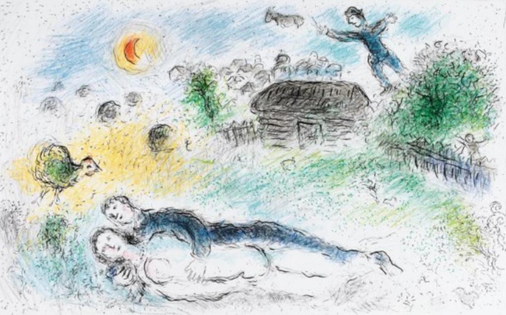 Les Amoureaux de L'Isba by Marc Chagall (1887 - 1985)