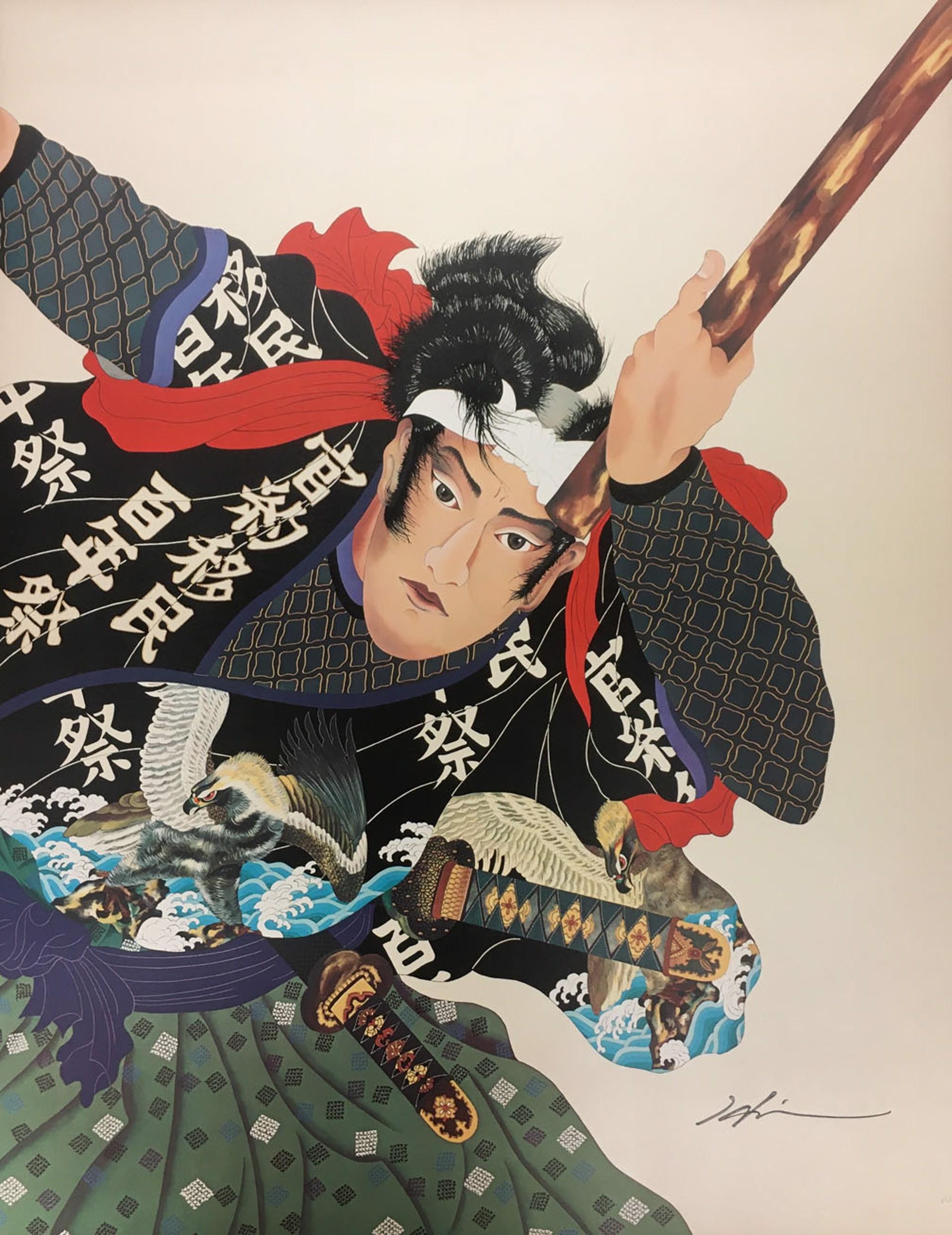 Spirit Of Musashi by Hisashi Otsuka