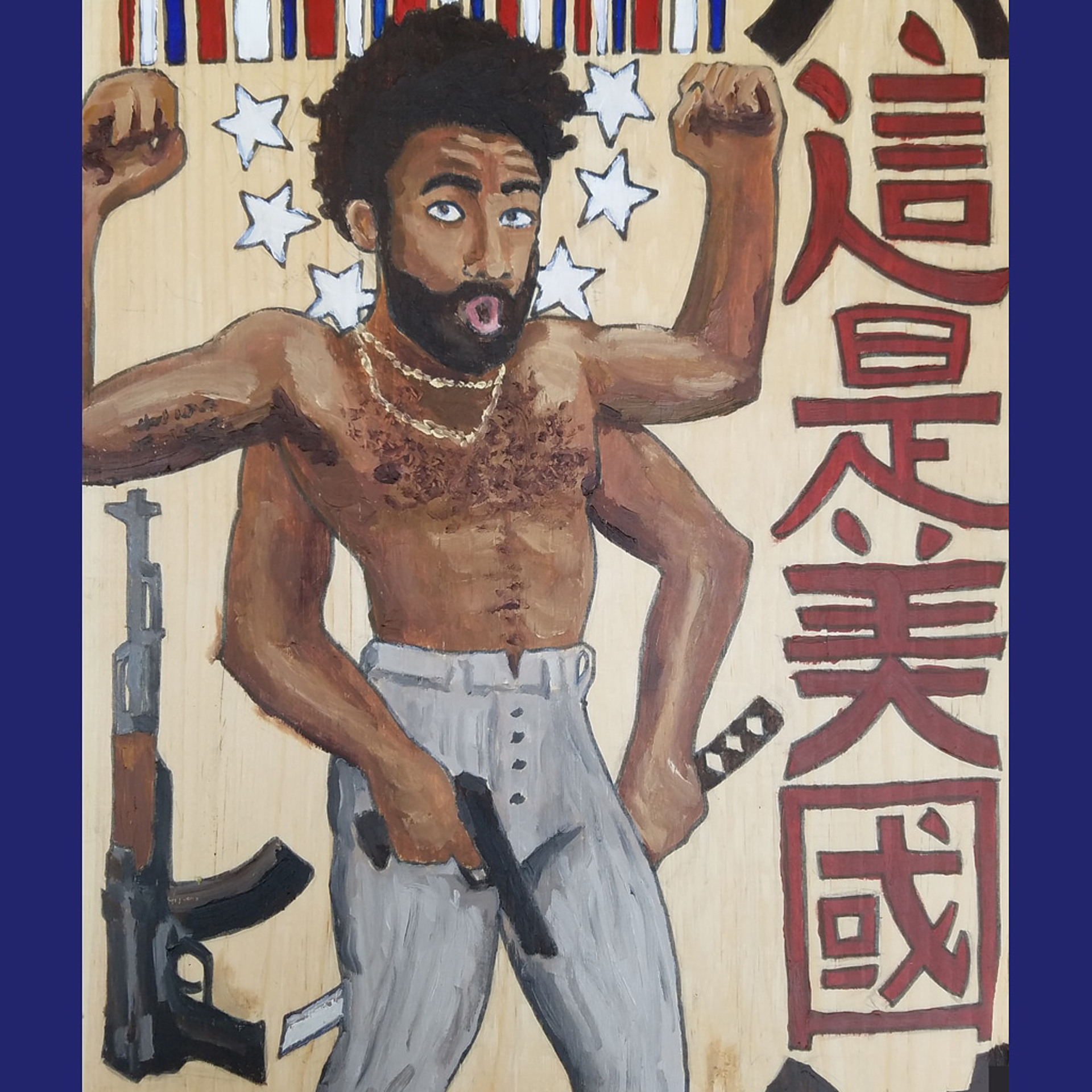 This is America by Eric Chan