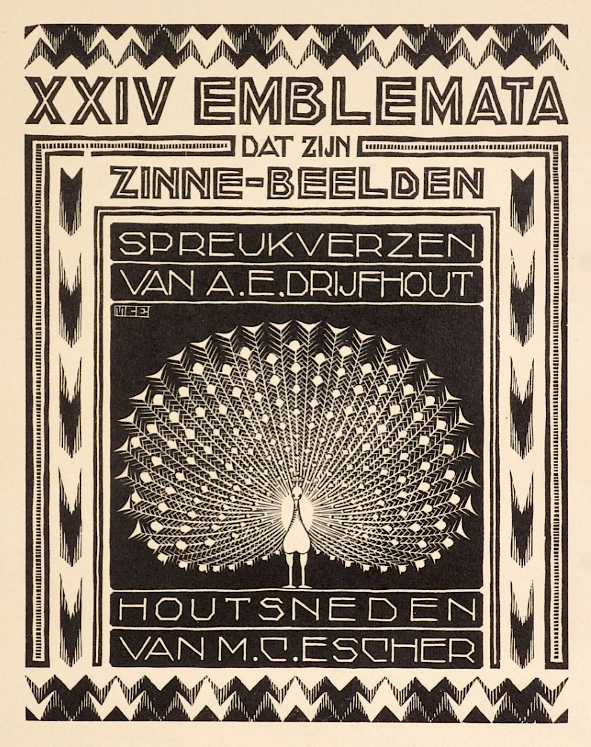 Emblemata - Peacock, Second Title Page by M.C. Escher