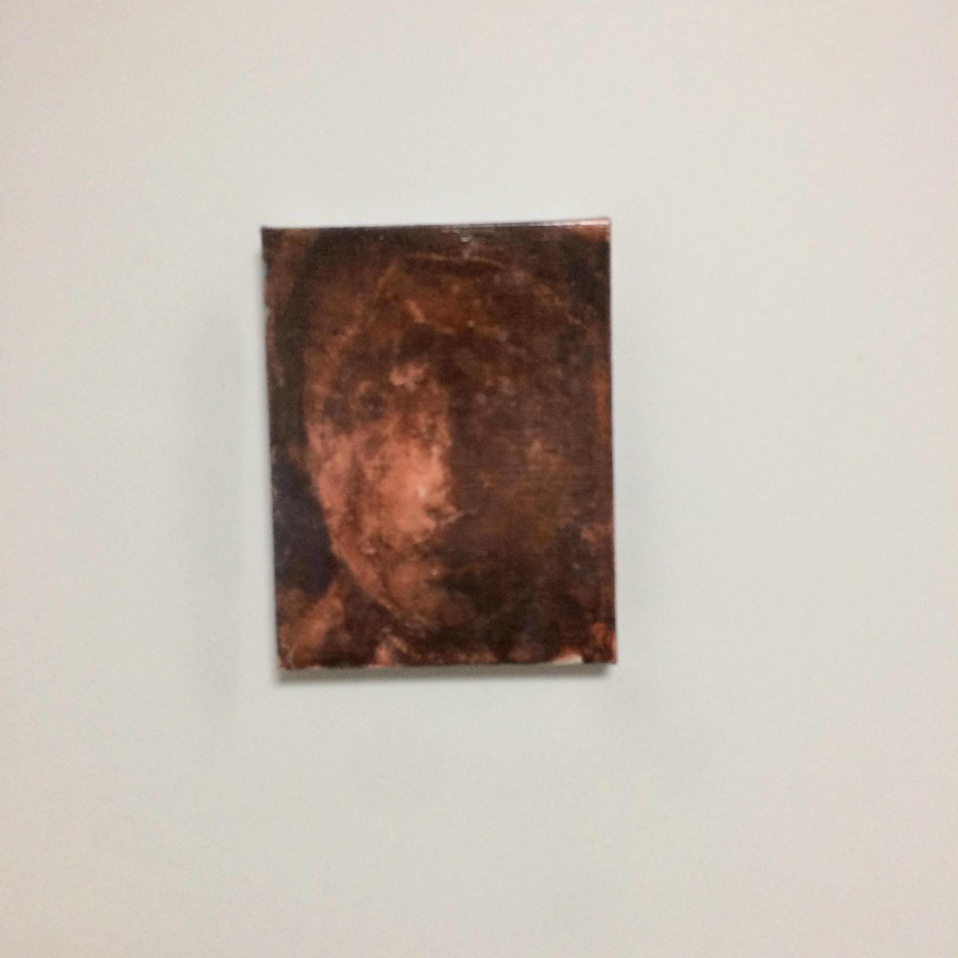 Face I by Yushi Dangami