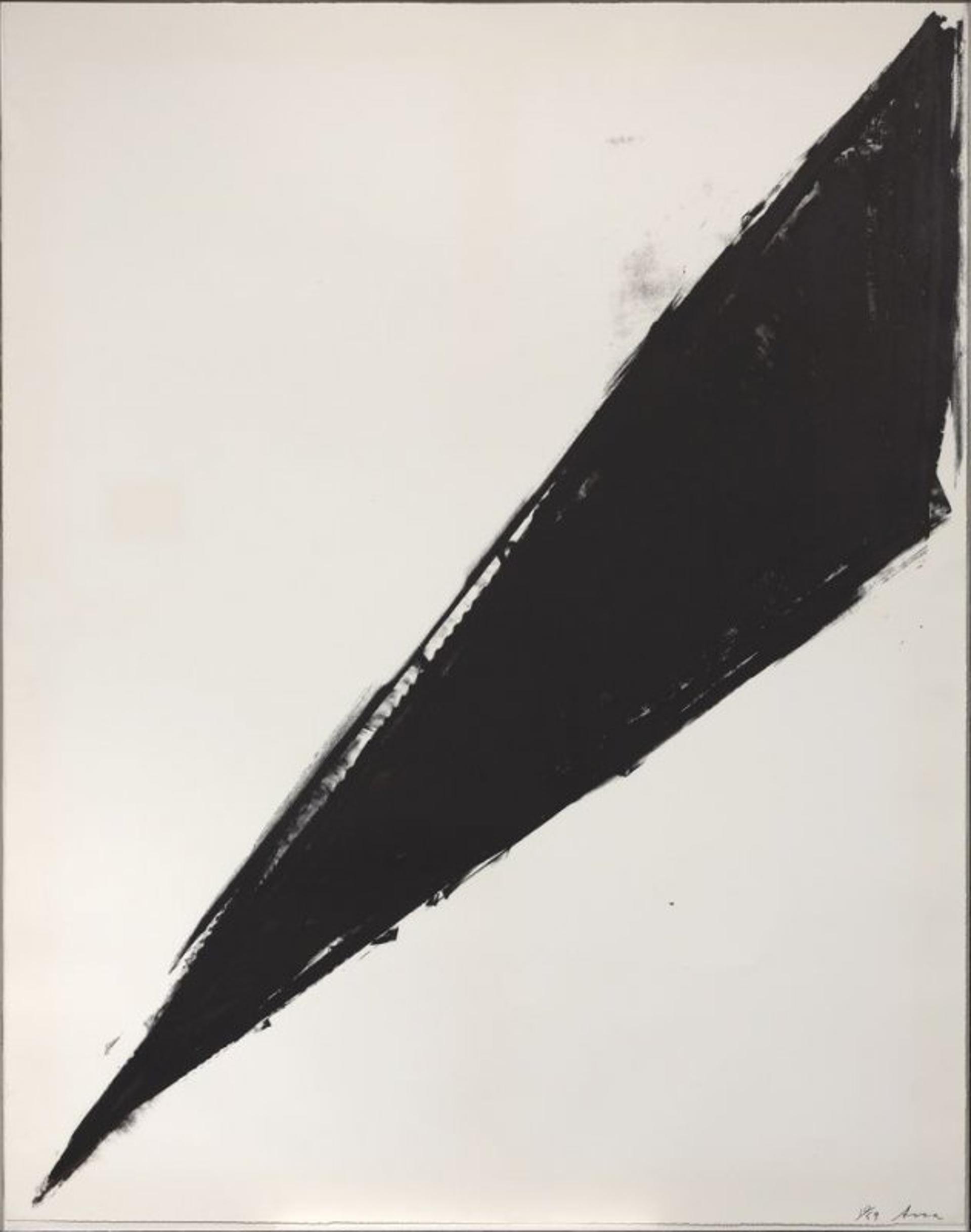 Du Common by Richard Serra