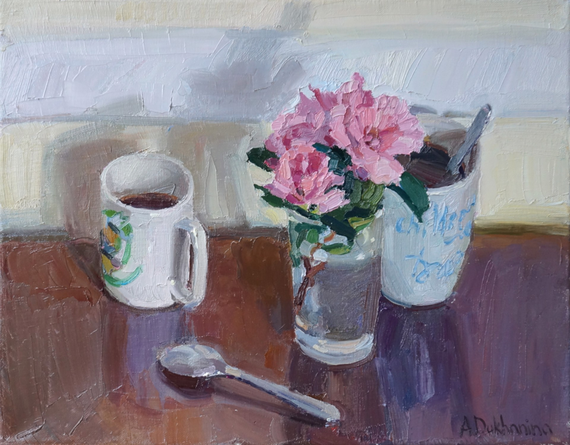 Two Cups of Coffee by Anastasia Dukhanina
