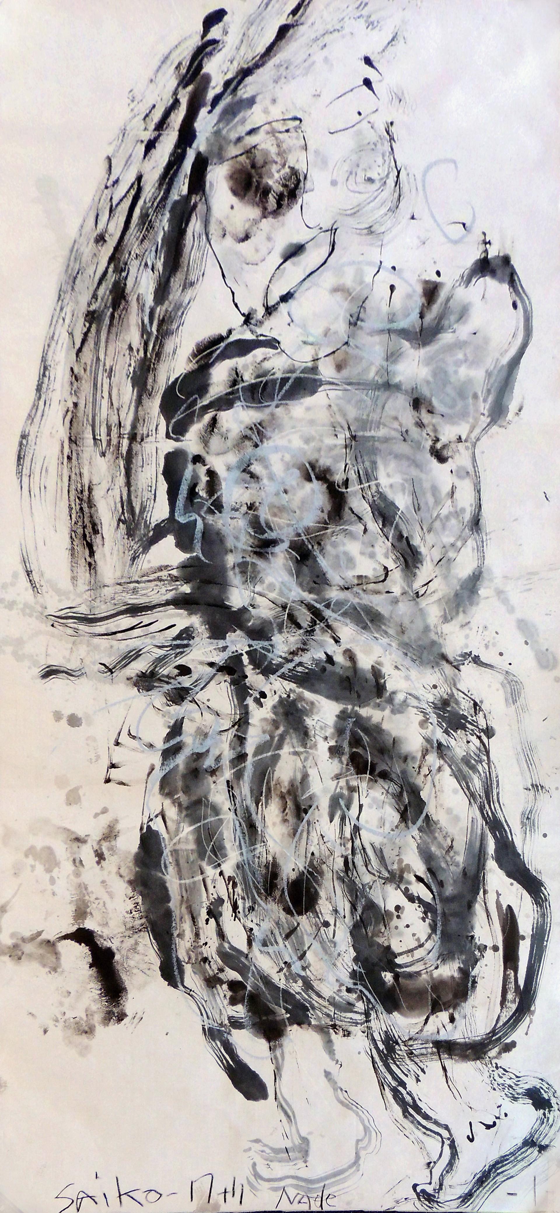 saiko - 17th nade #1 by Alan Lau