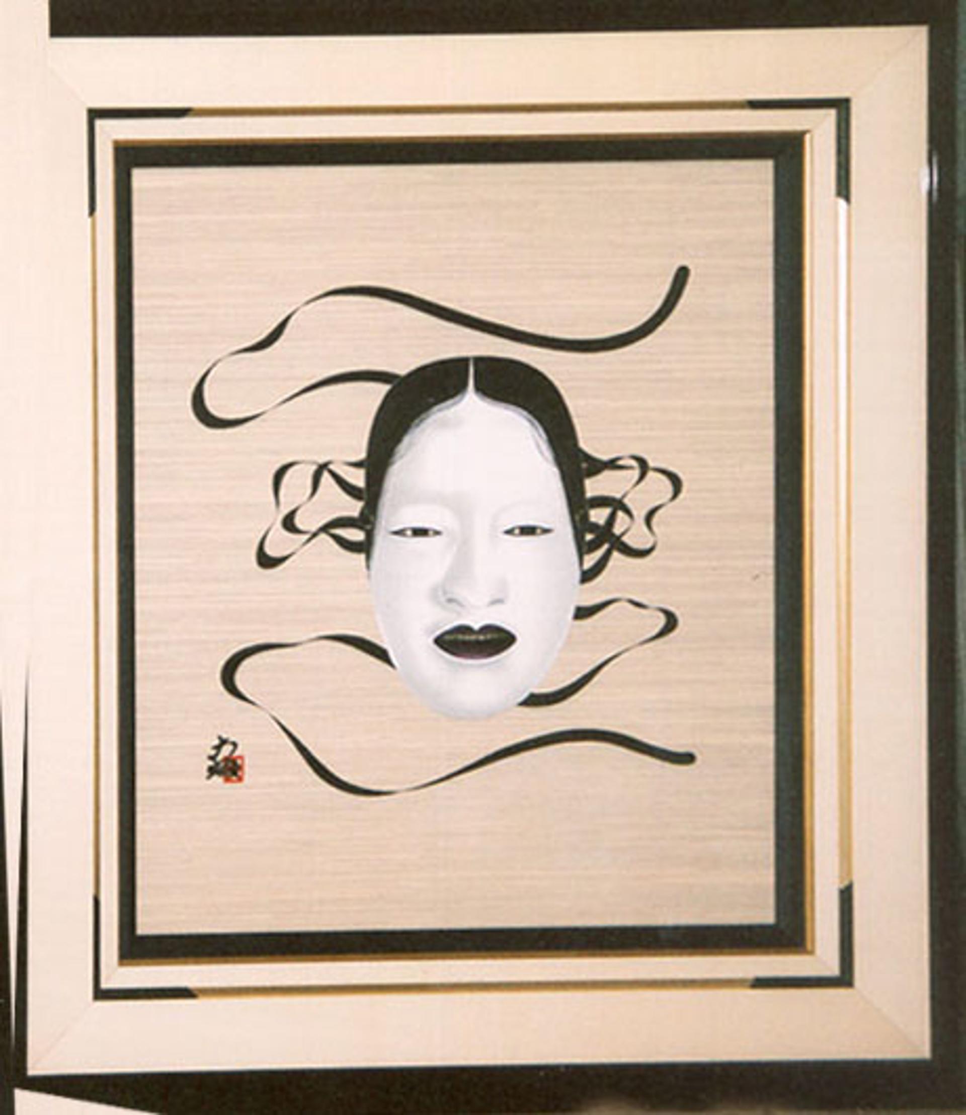 Noh Mask by Hisashi Otsuka