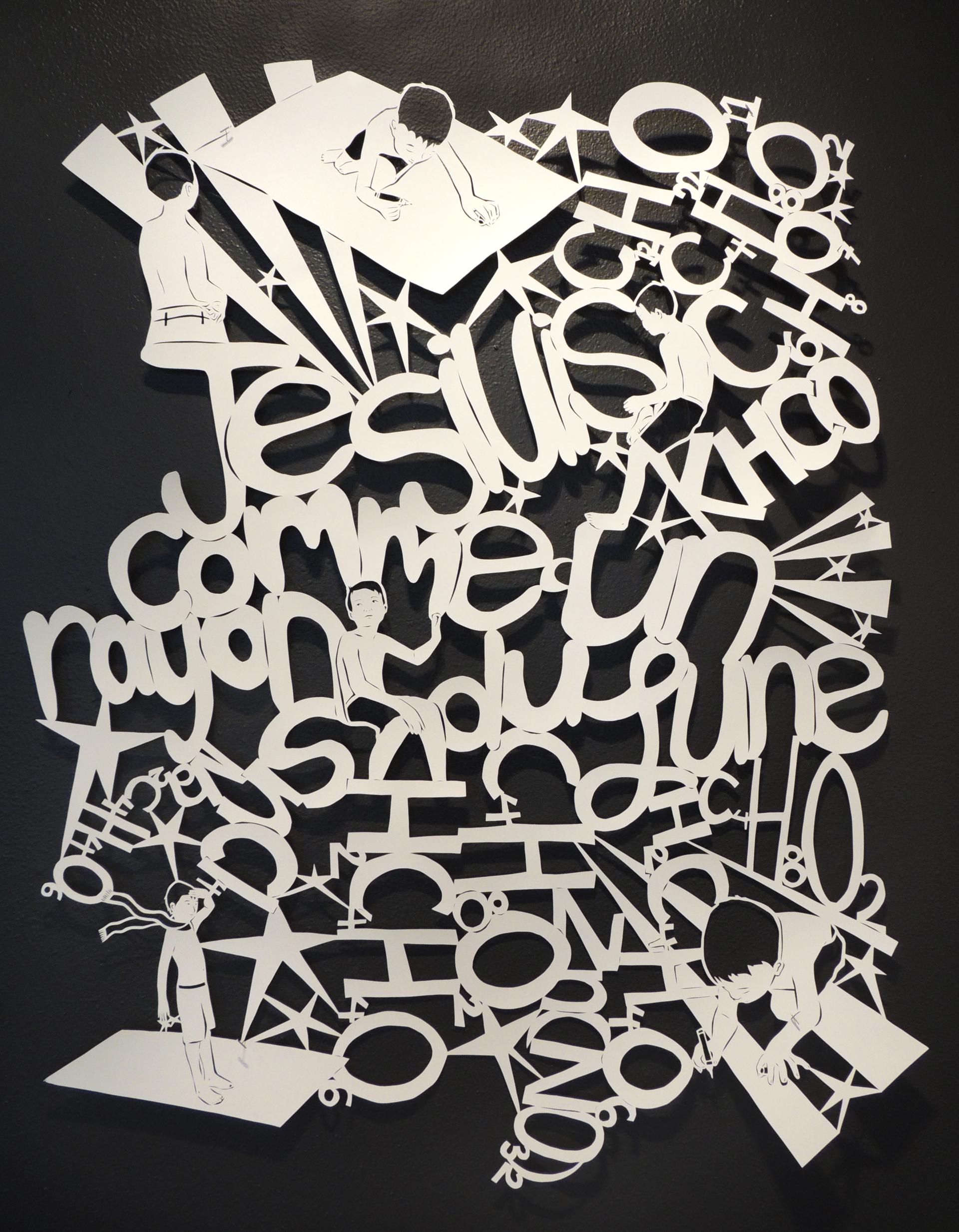 The Strange Tale of the Magic Flying Whiteboard by Lauren Iida | Early Works