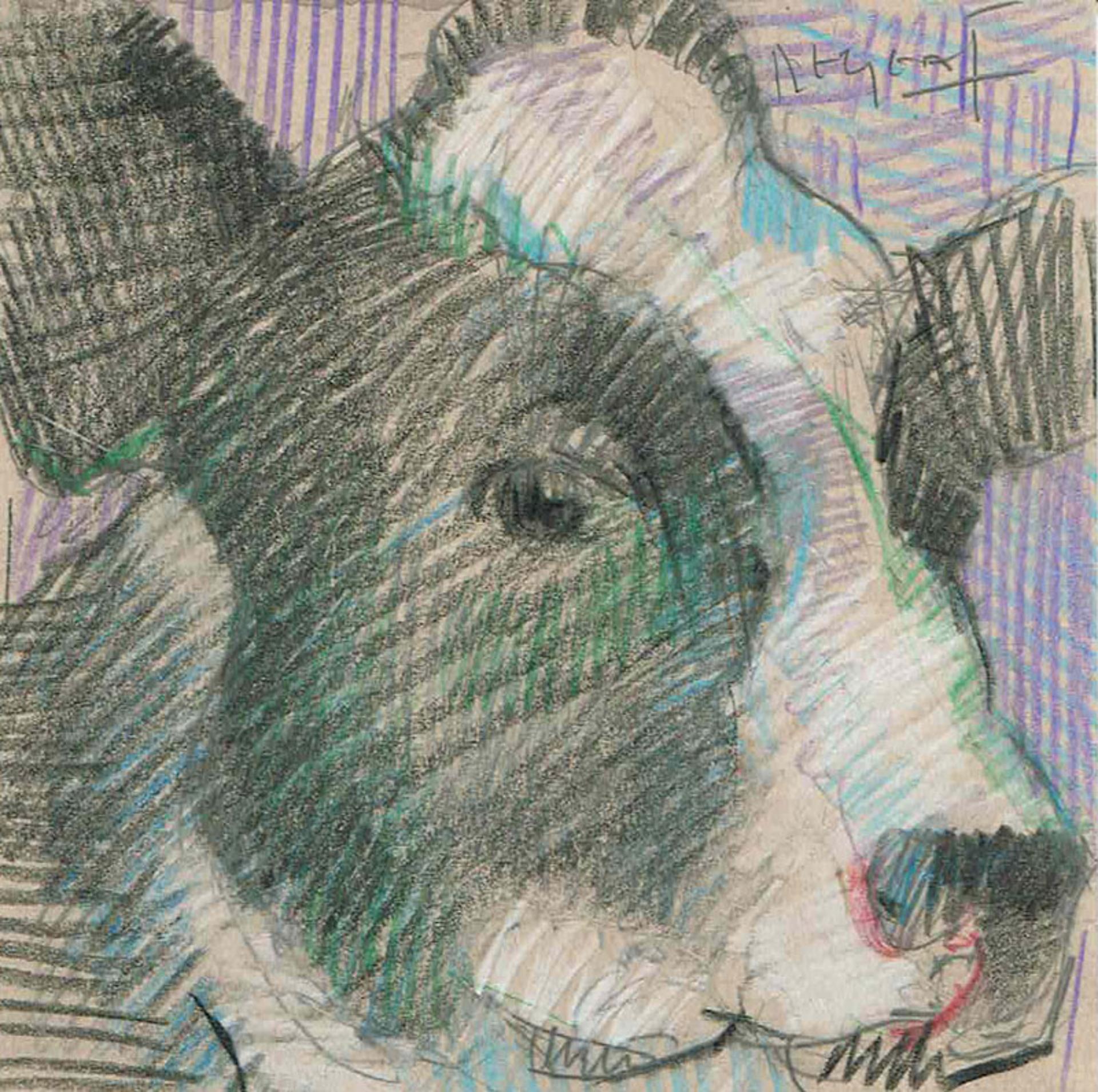 Mini Farm: Cow No. 6 by Tim Jaeger