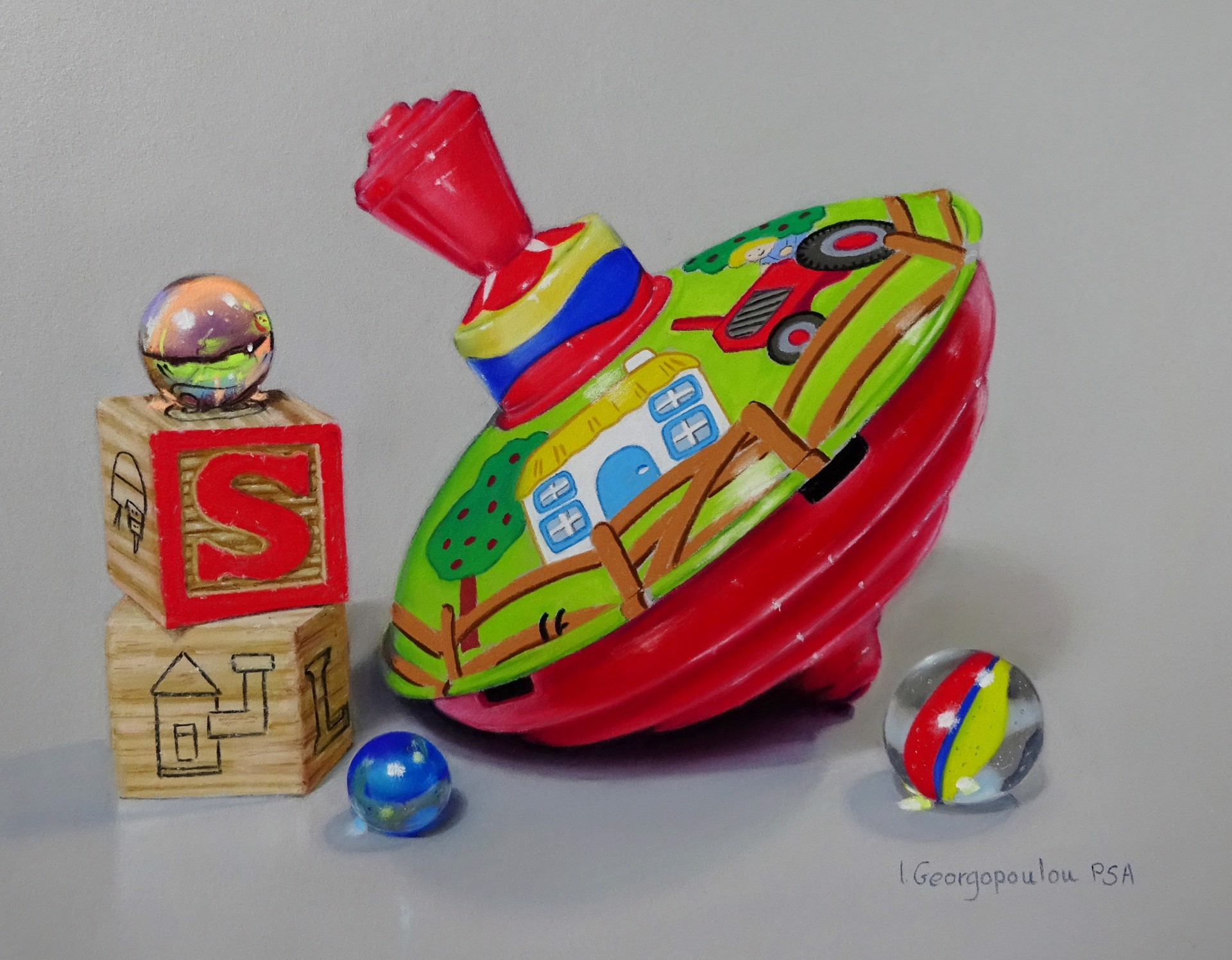 S is for Spinning Top by Irene Georgopoulou