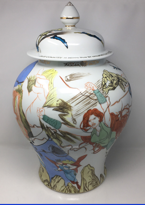 More Incompetent People (lidded jar) by Shoji Satake