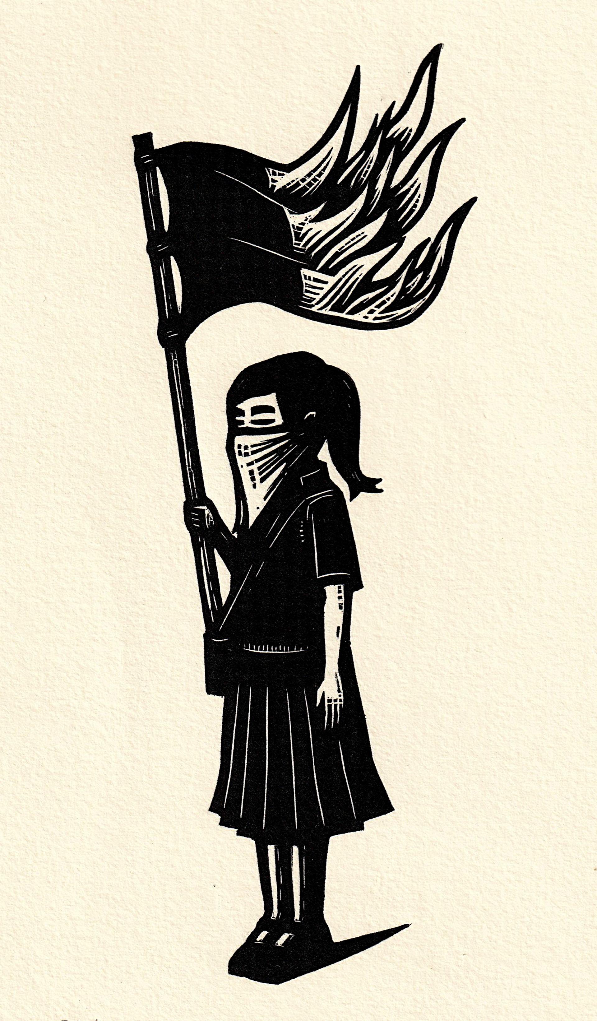 Untitled (Niña Con Bandera) (Framed) by Alberto Cruz