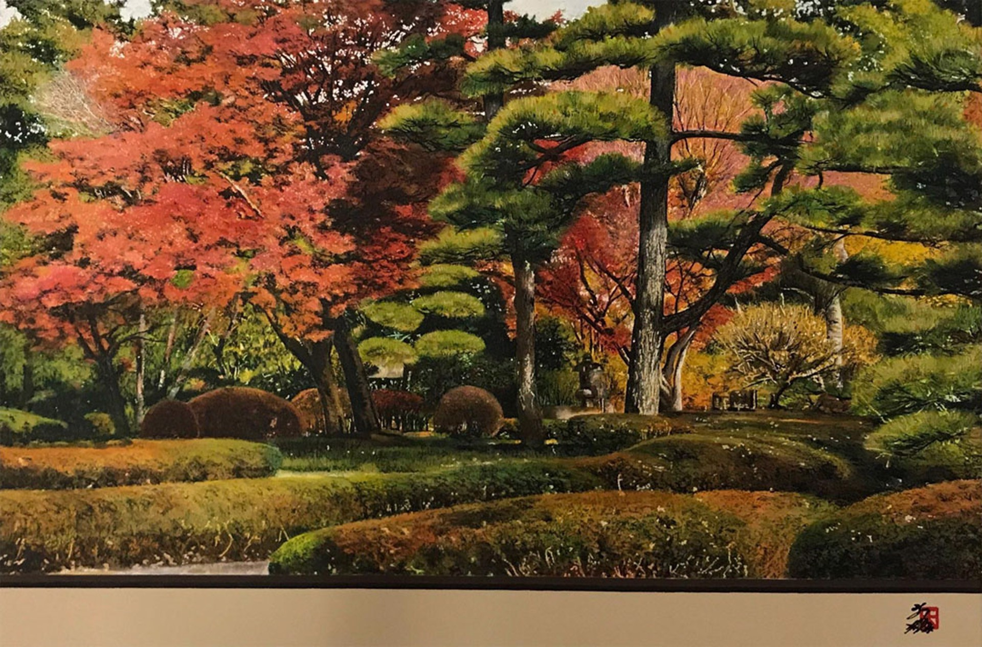 East Gardens Of The Imperial by Hisashi Otsuka
