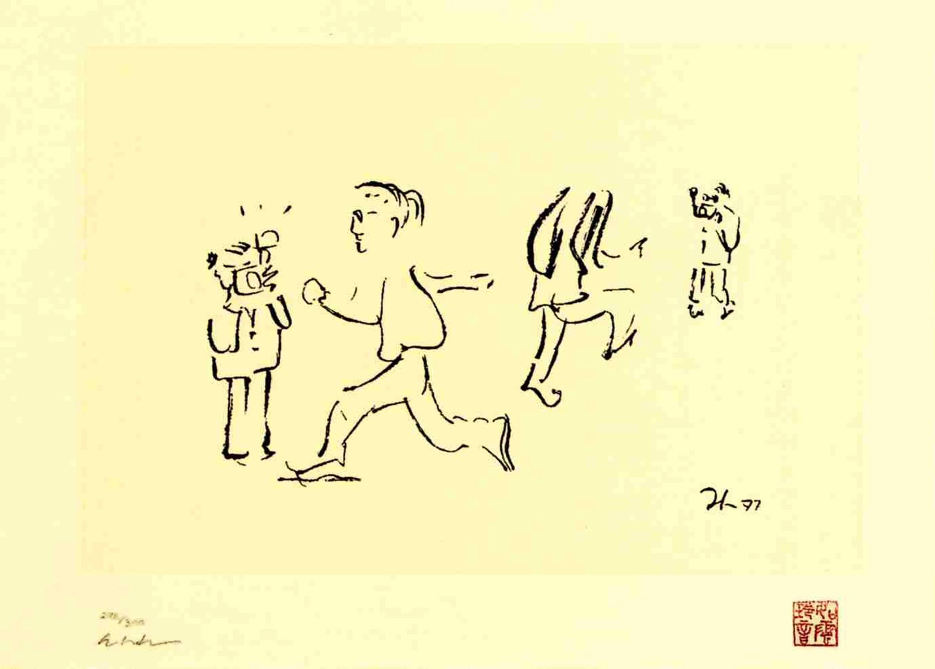 """""""Fame"""" by John Lennon"""