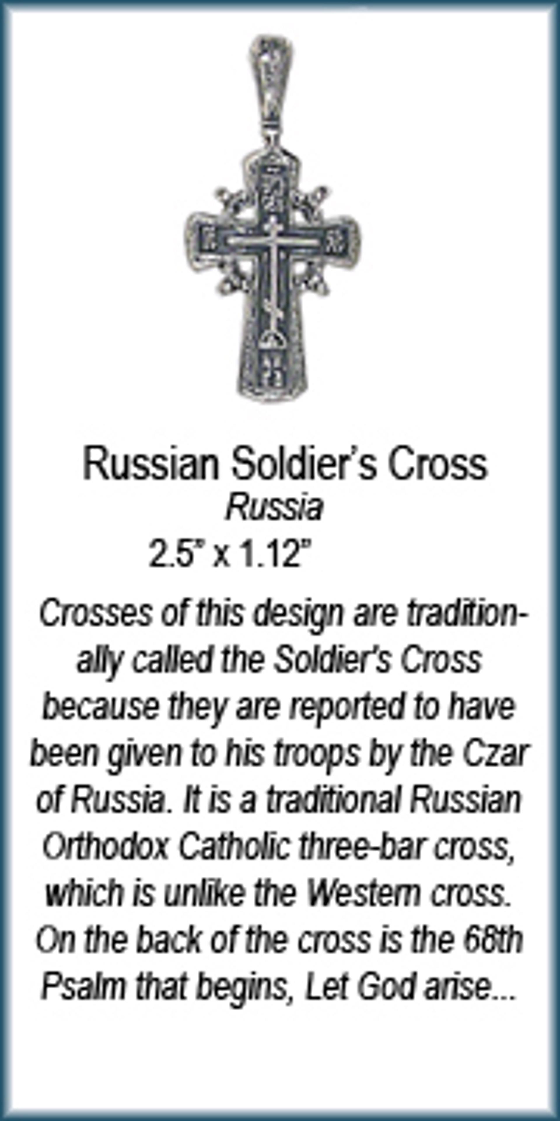 Pendant - Bronze Russian Soldier's Cross 4344 by Deanne McKeown