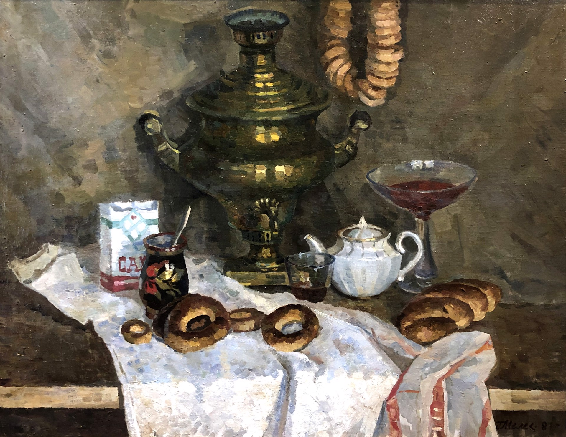 Georgi Andreevich Melekhin -  Samovar by Russian Artists