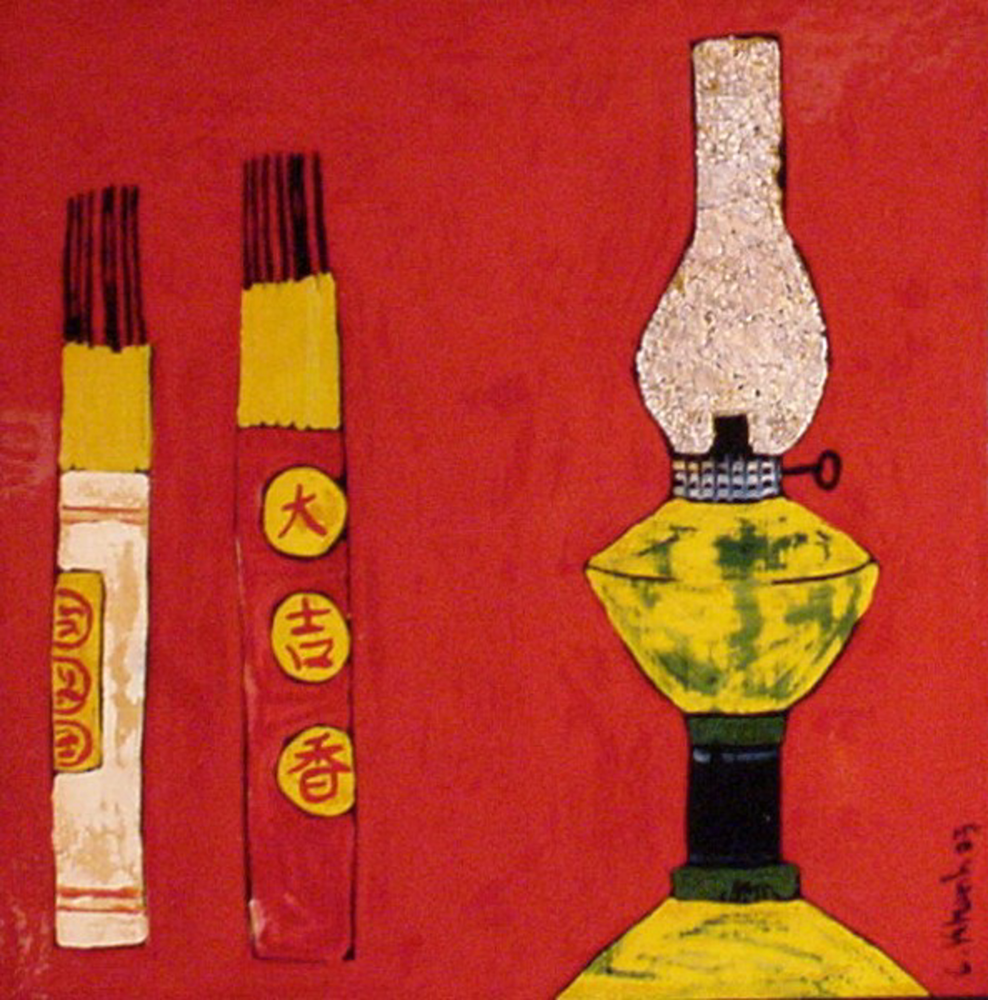 Still Life with Lantern and Incense by Bui Cong Khanh