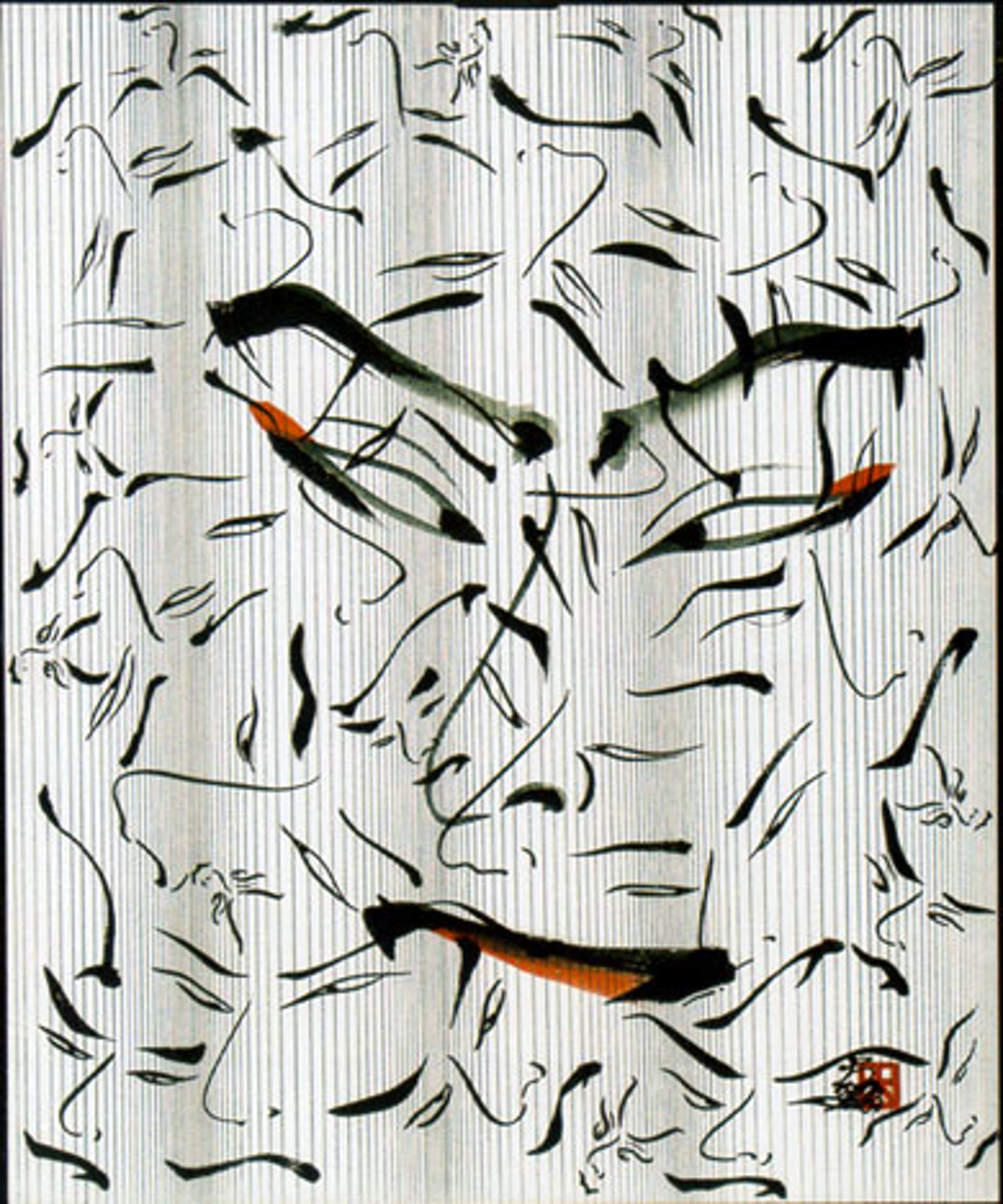Kabuki Faces by Hisashi Otsuka