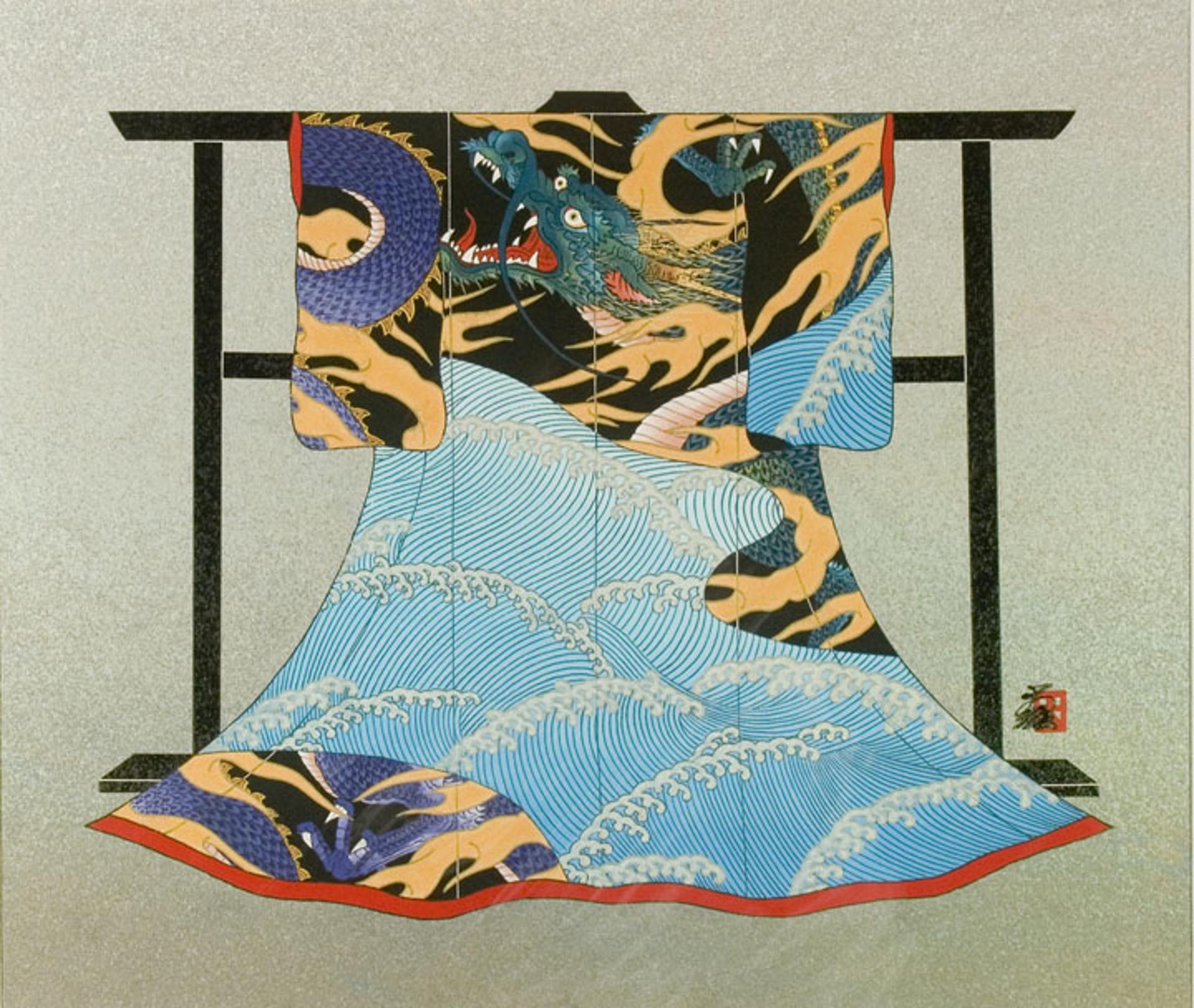 Waves Of The Dragon by Hisashi Otsuka