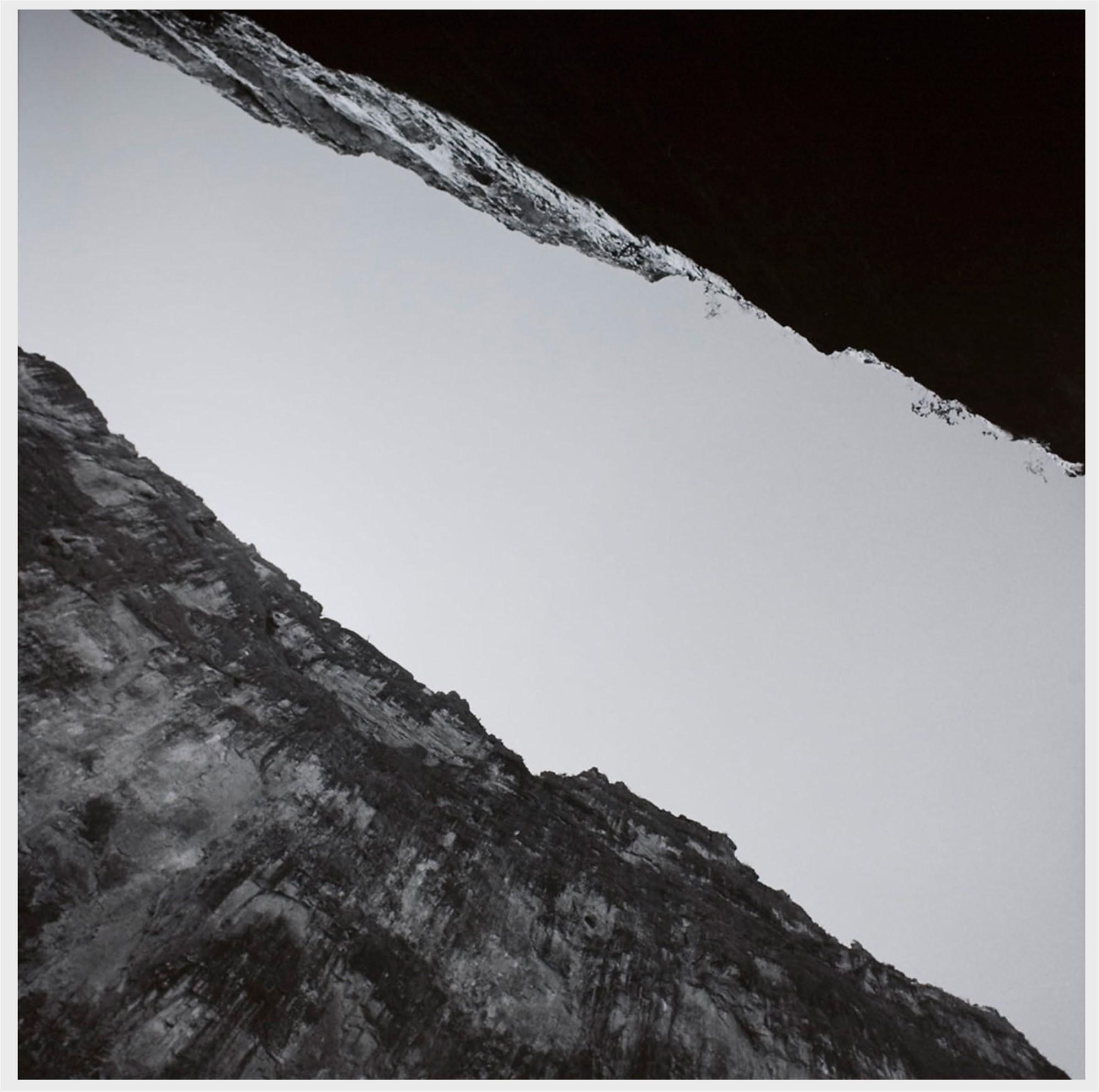 Santa Elena Canyon, Looking Up by James H. Evans