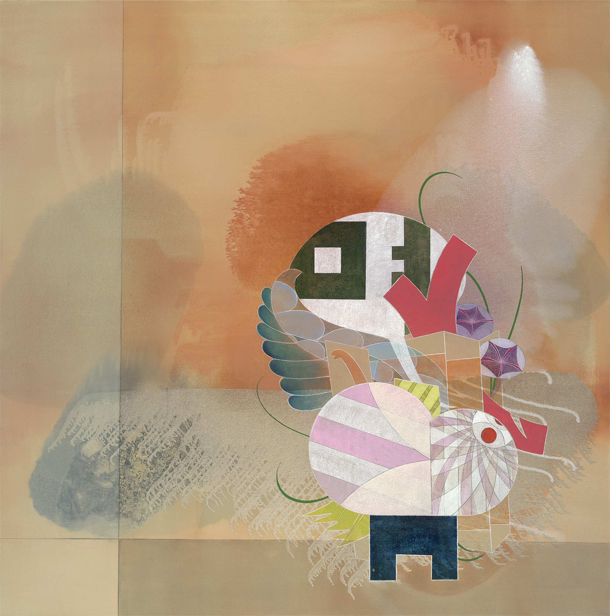 Arala by Kuzana Ogg