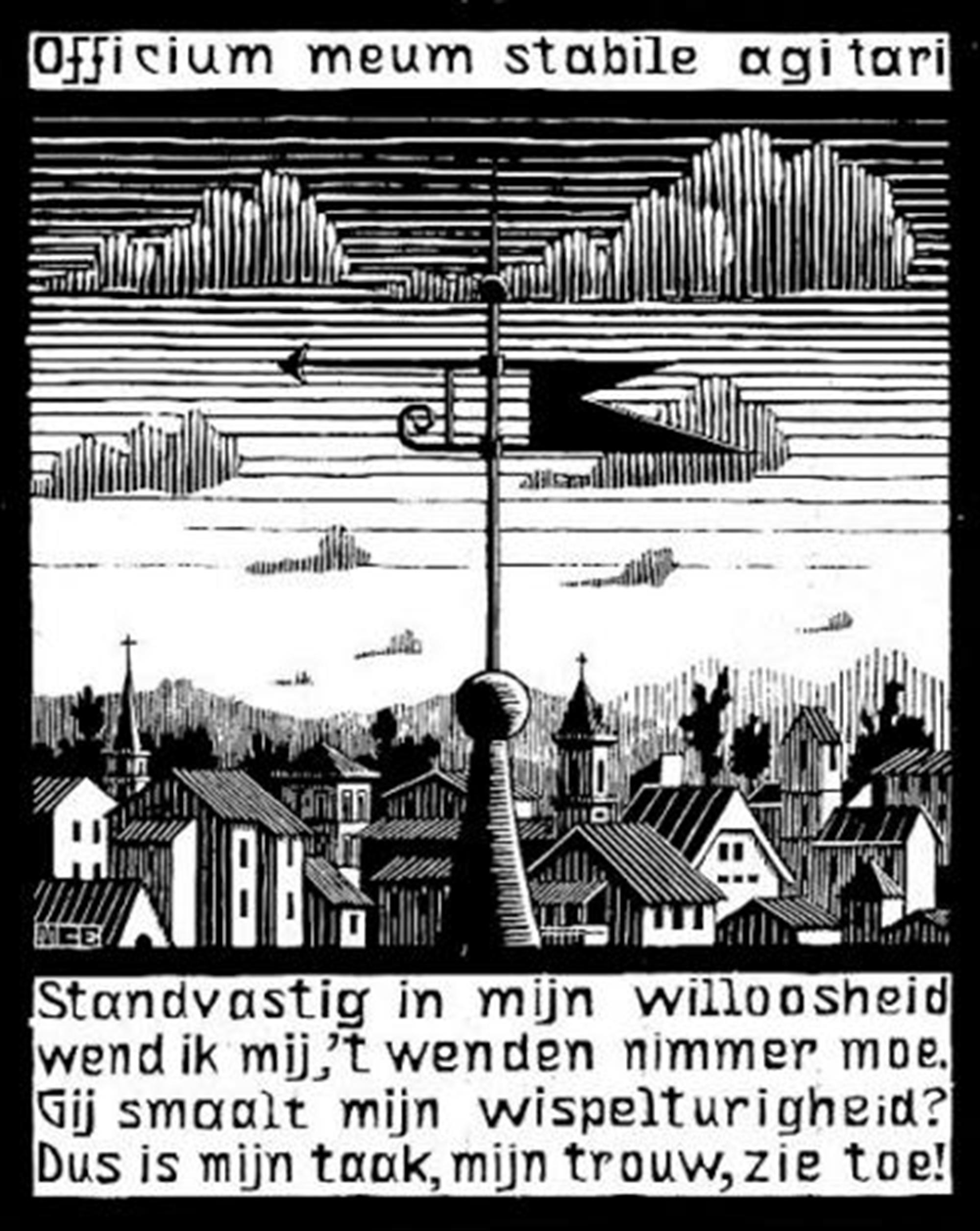 Emblemata - Weather Vane by M.C. Escher