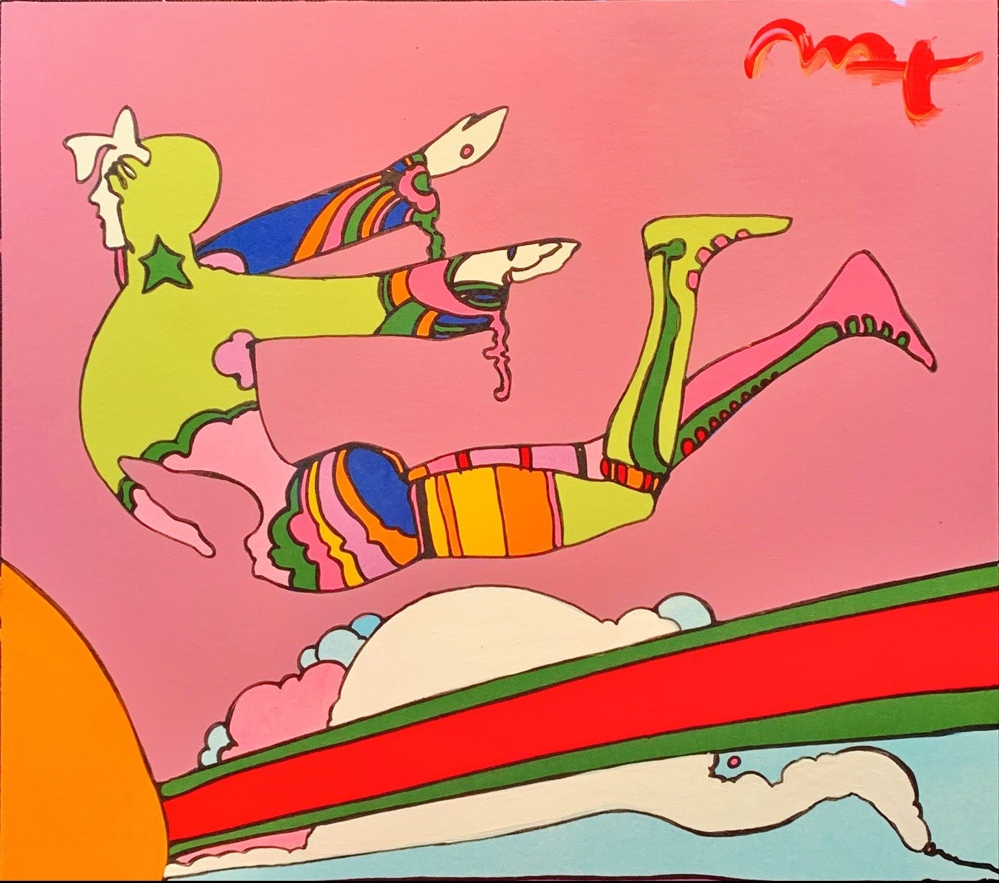 Retro Suite: Cosmic Flyer by Peter Max