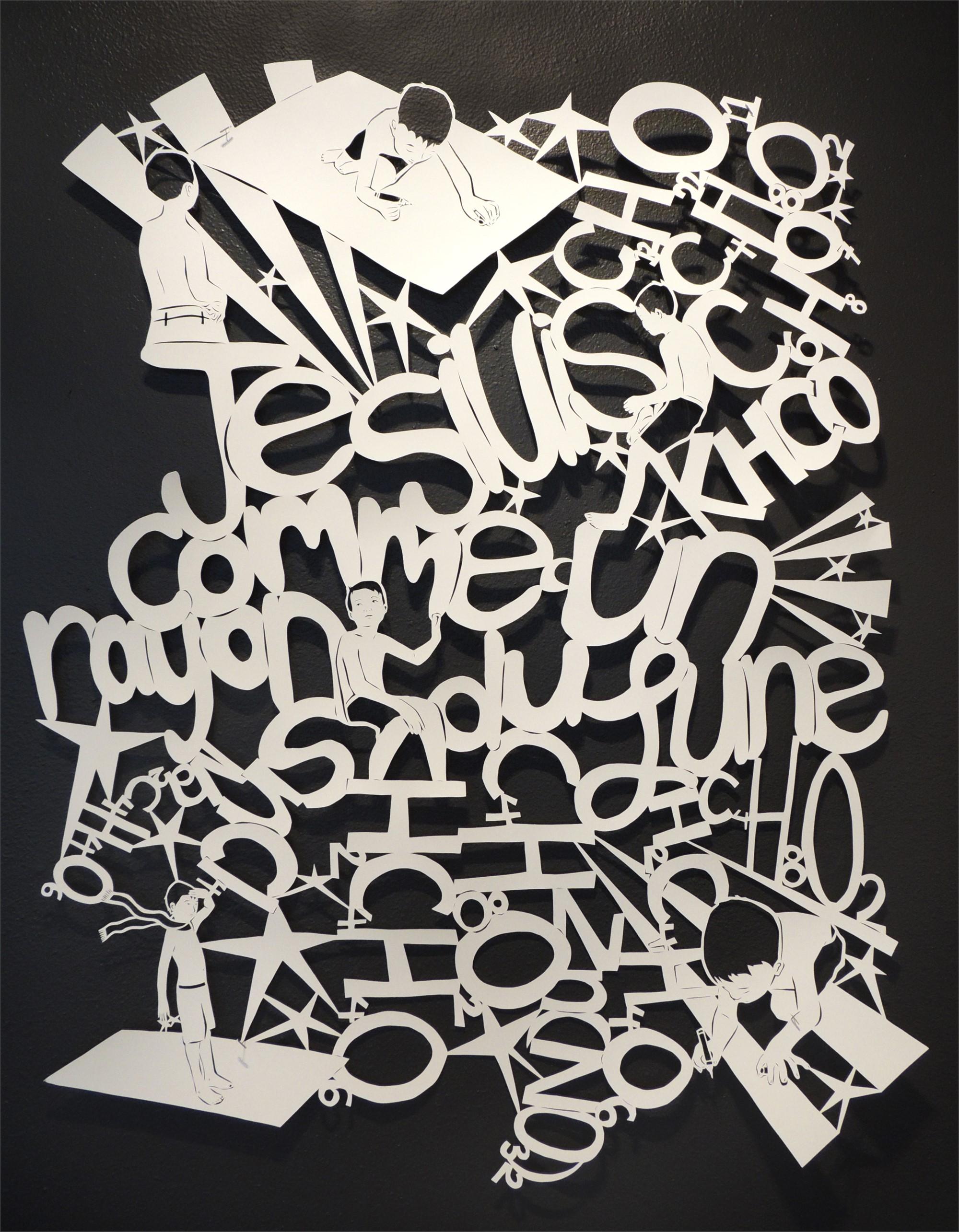 The Strange Tale of the Magic Flying Whiteboard by Lauren Iida