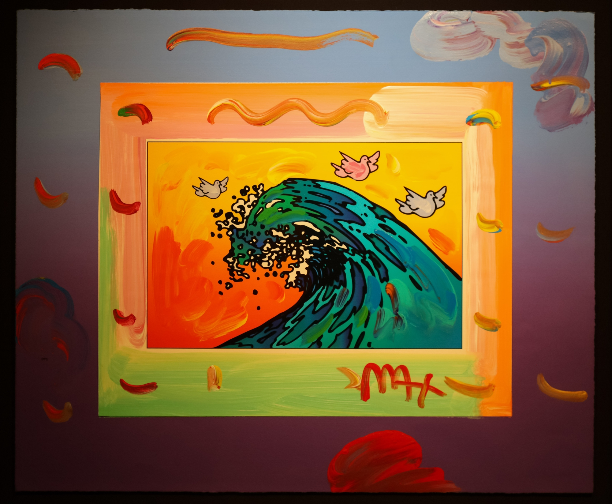 PROTECT PLANET by Peter Max