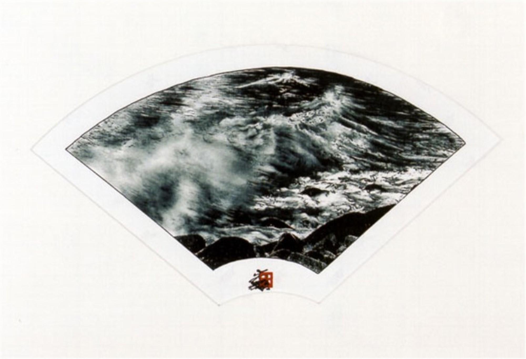 Fan - B/W Wave Passing By by Hisashi Otsuka