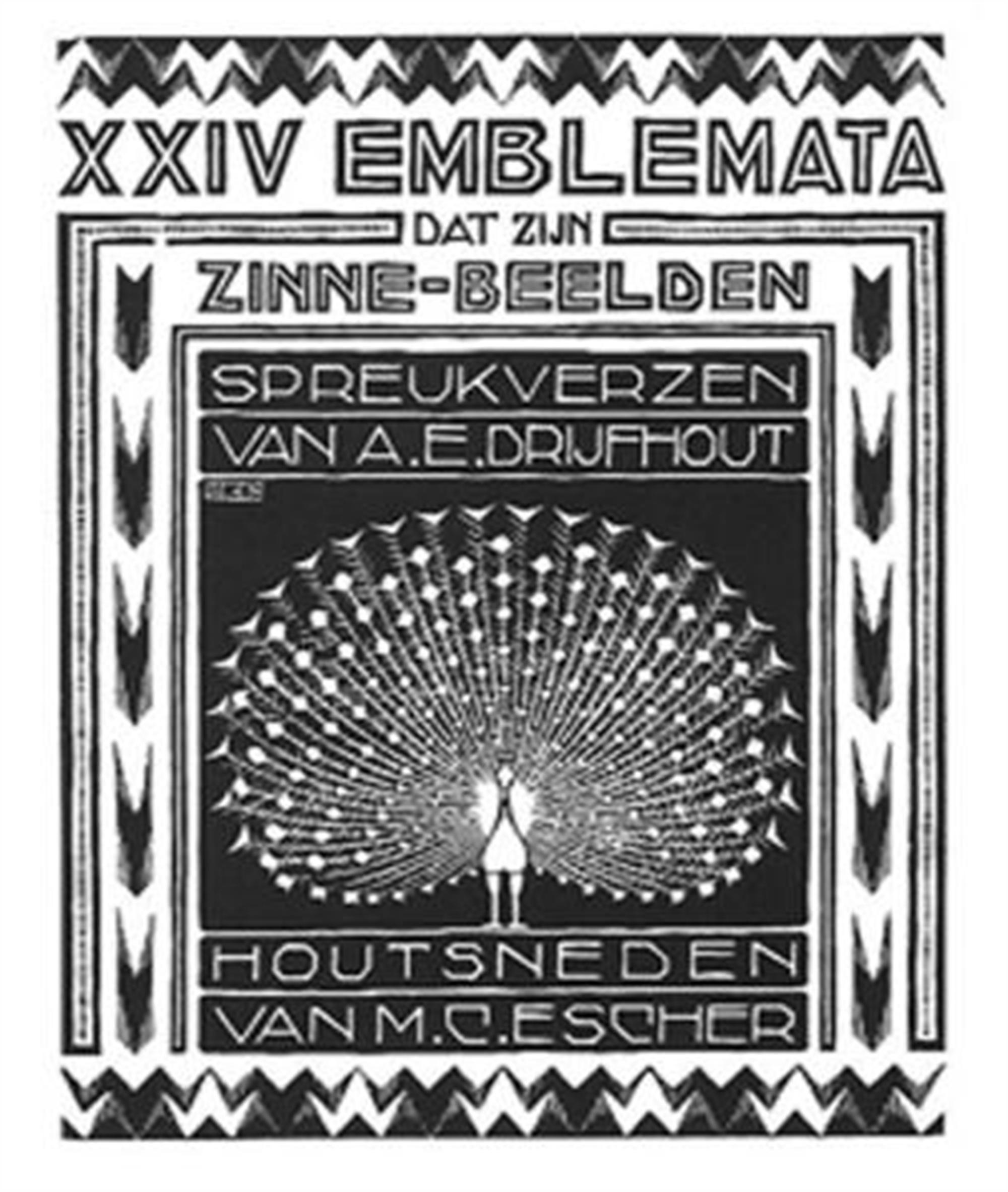 Emblemata - Second Title Page by M.C. Escher