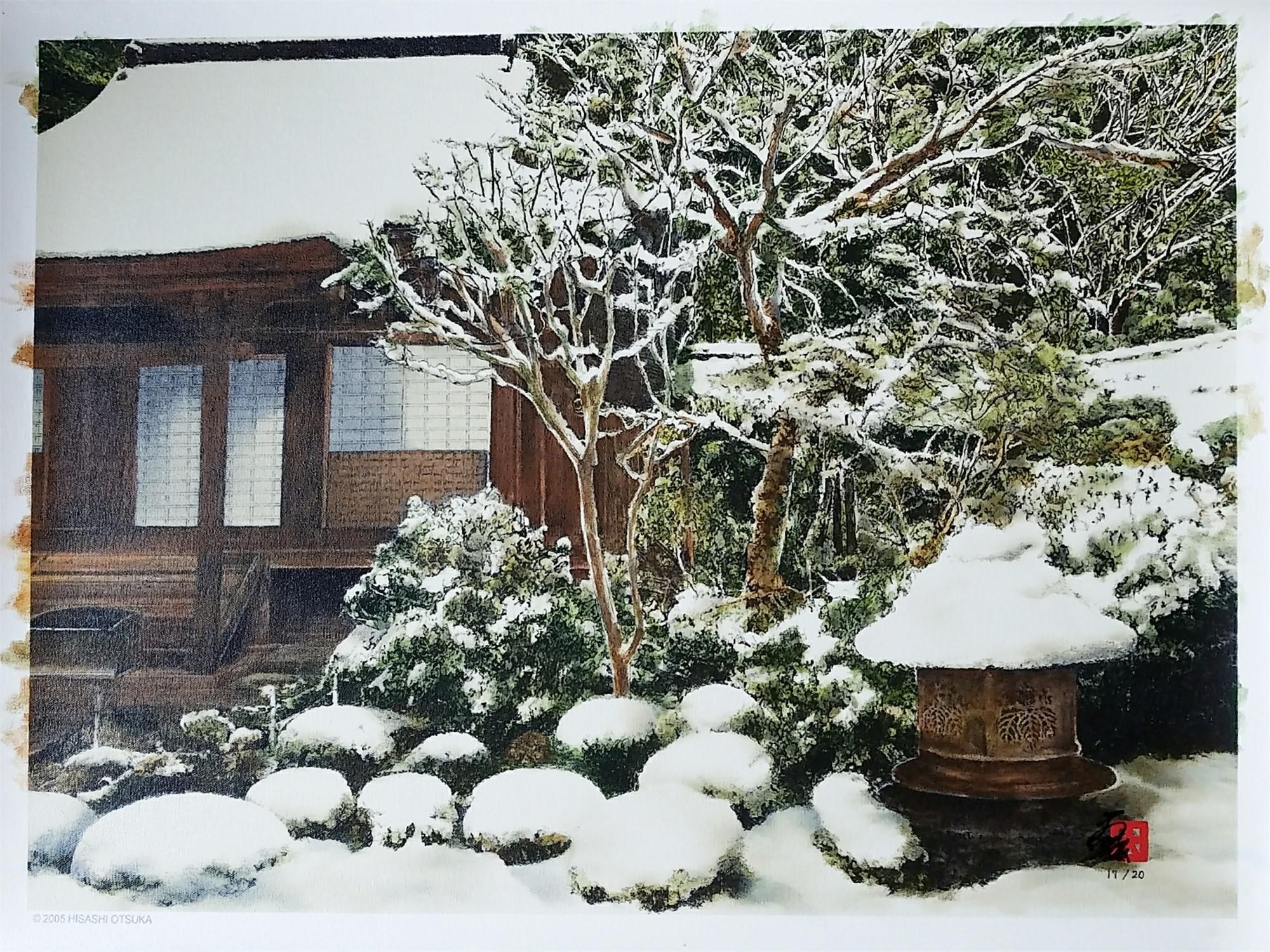 Winter's Softeness by Hisashi Otsuka