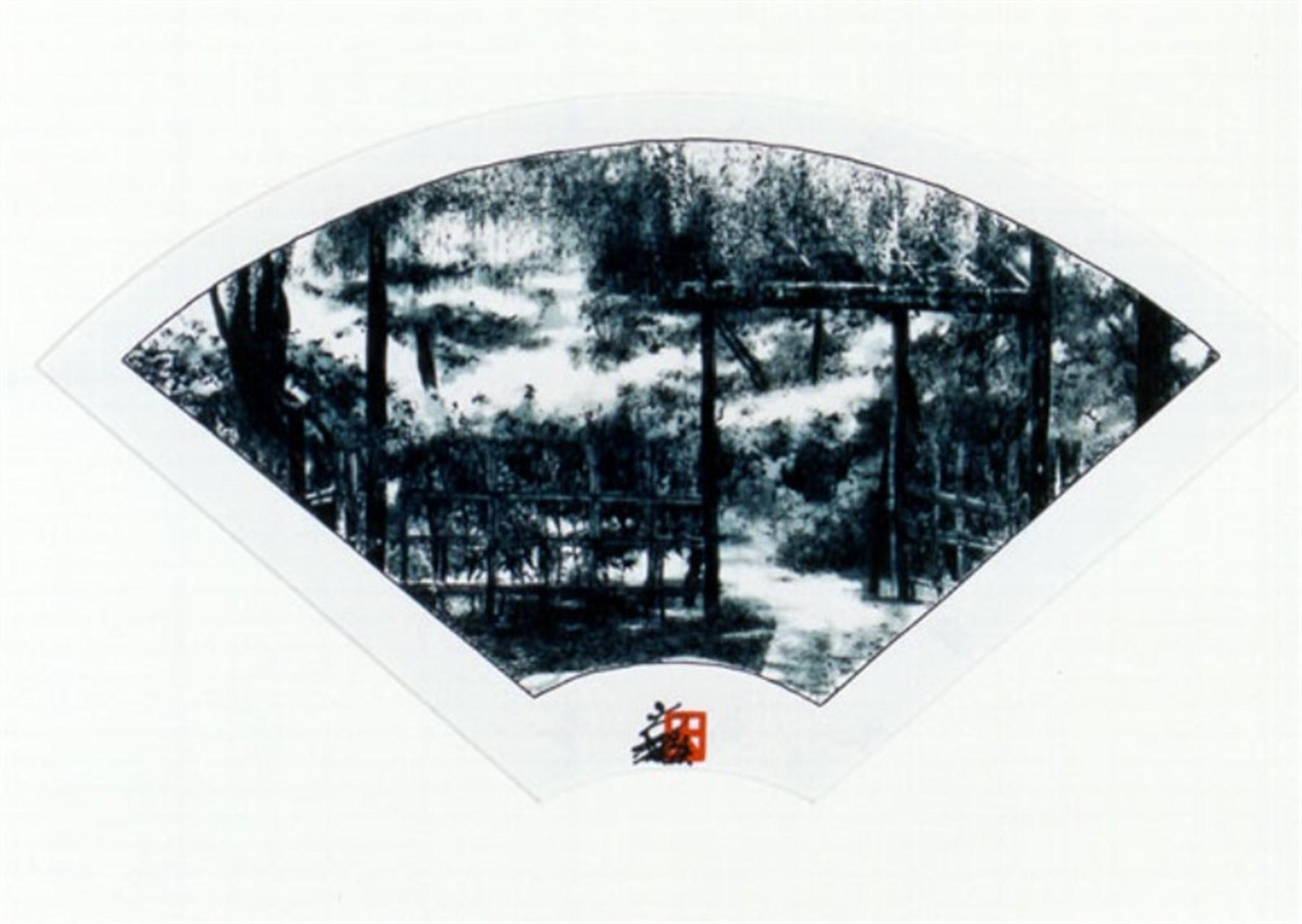 B/W Fan - Gate by Hisashi Otsuka