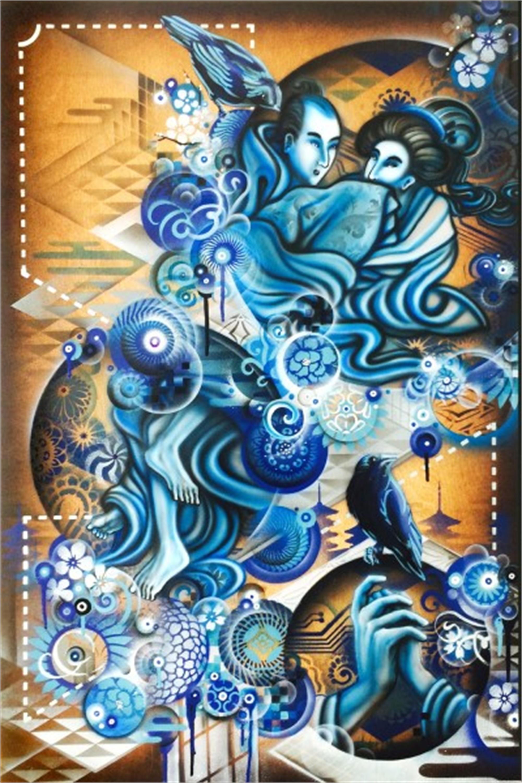 Digital Love (Computer Blue) by Jonathan Wakuda Fischer