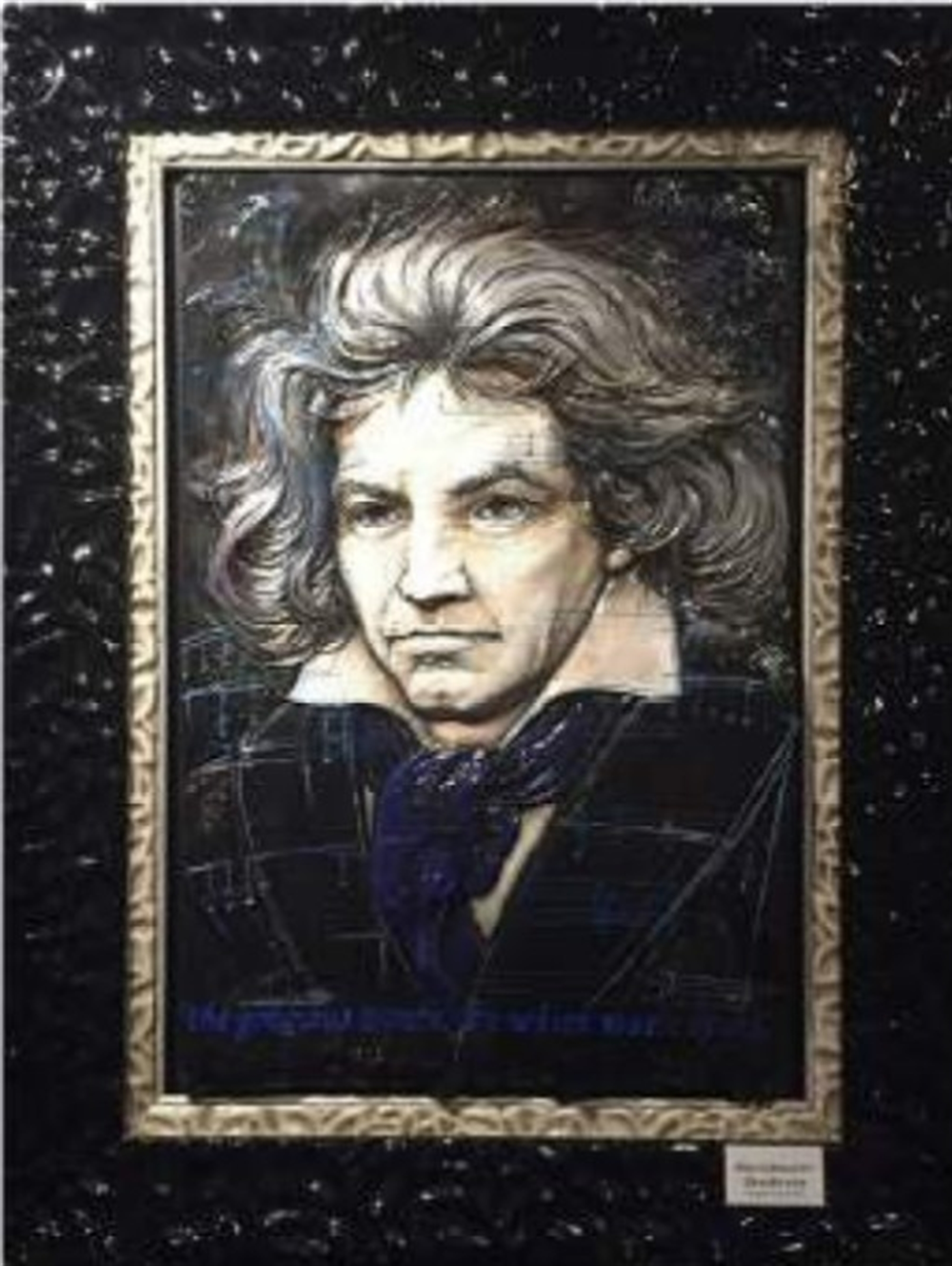 Musicmaster Beethoven White and Blue by Bill Mack