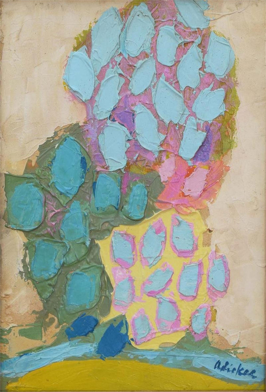 Spring Trees by David Adickes