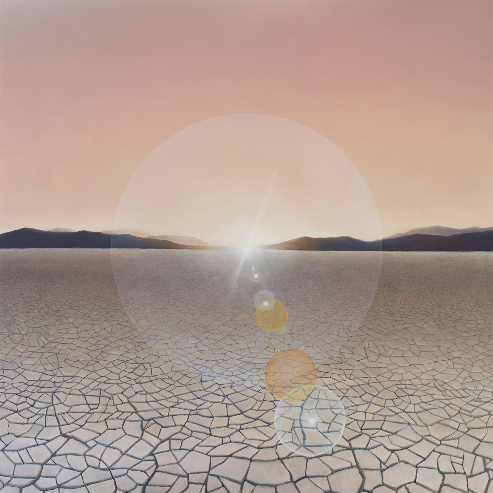 Orientation Point by Ashley Eliza Williams