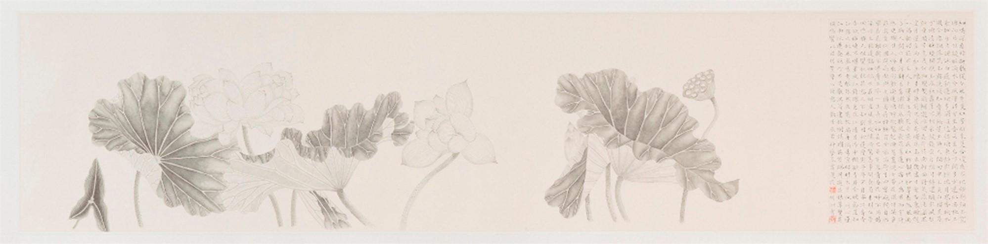 LOTUSES by Yirong Zhang