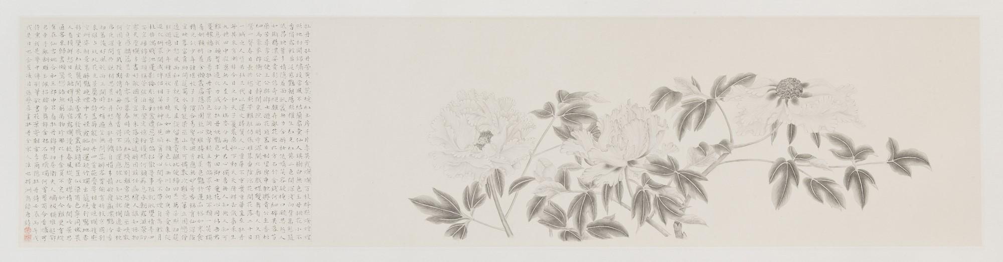 PEONIES by Yirong Zhang