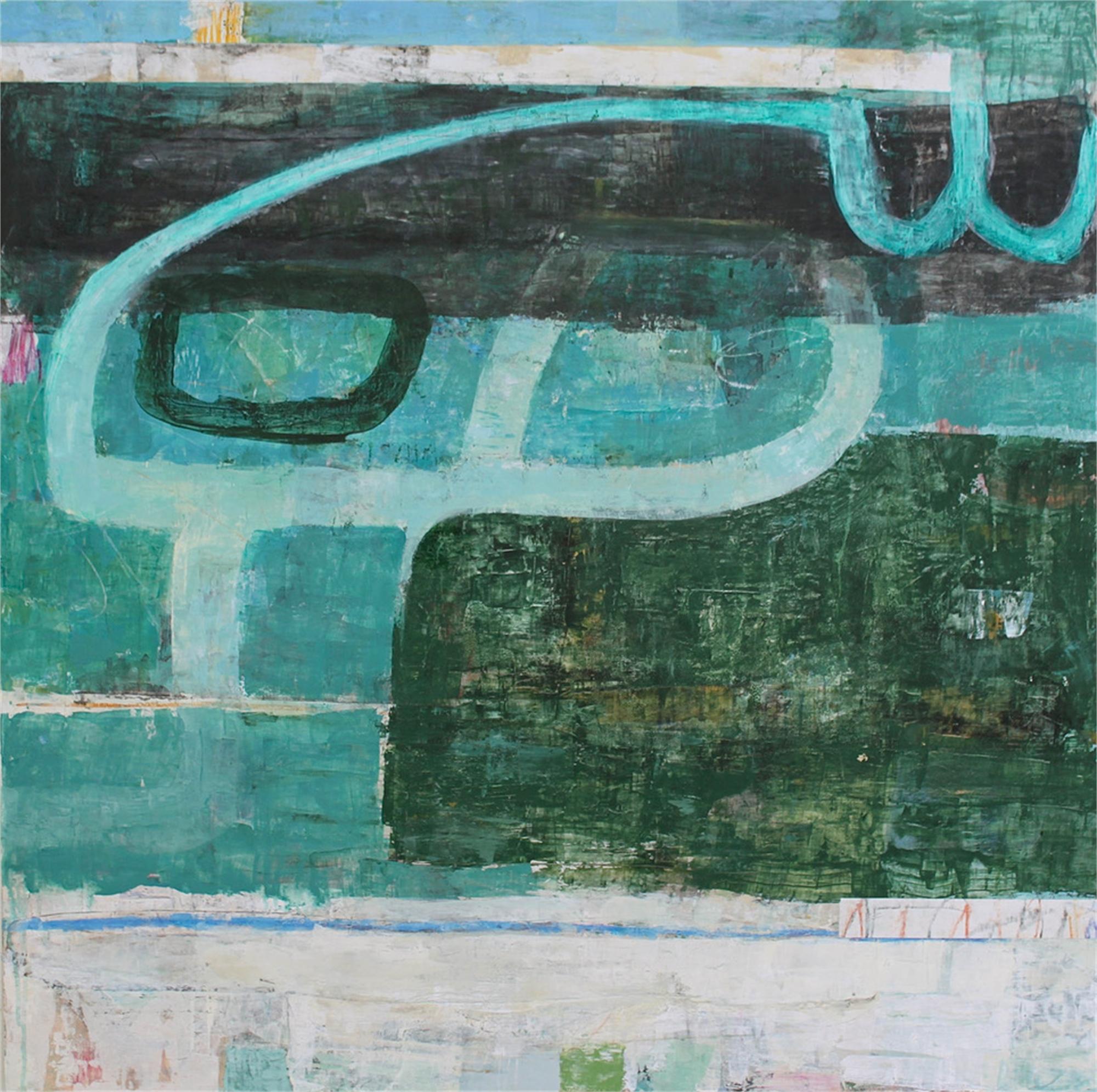Tidal Track by Paul Brigham
