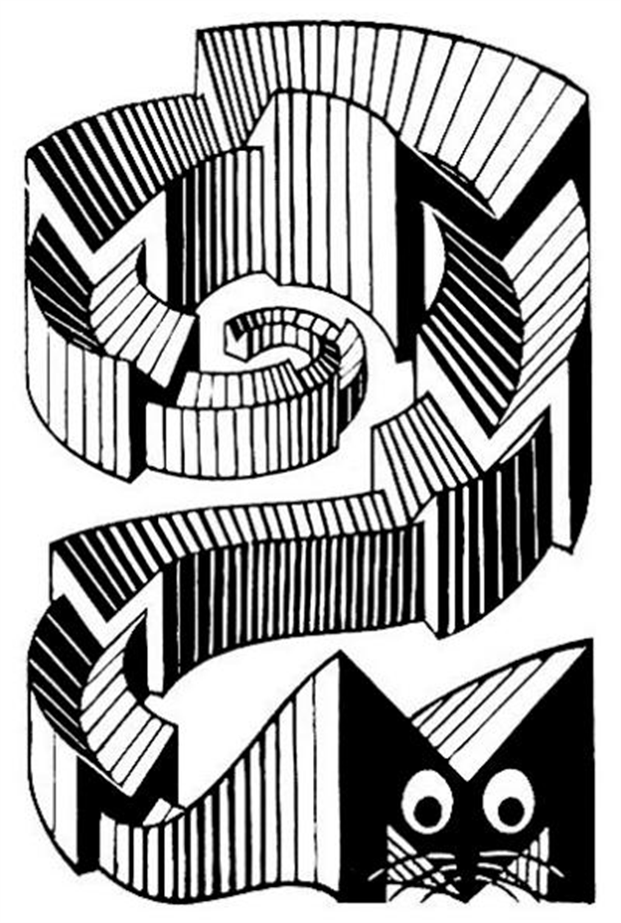 M is for Mouse by M.C. Escher