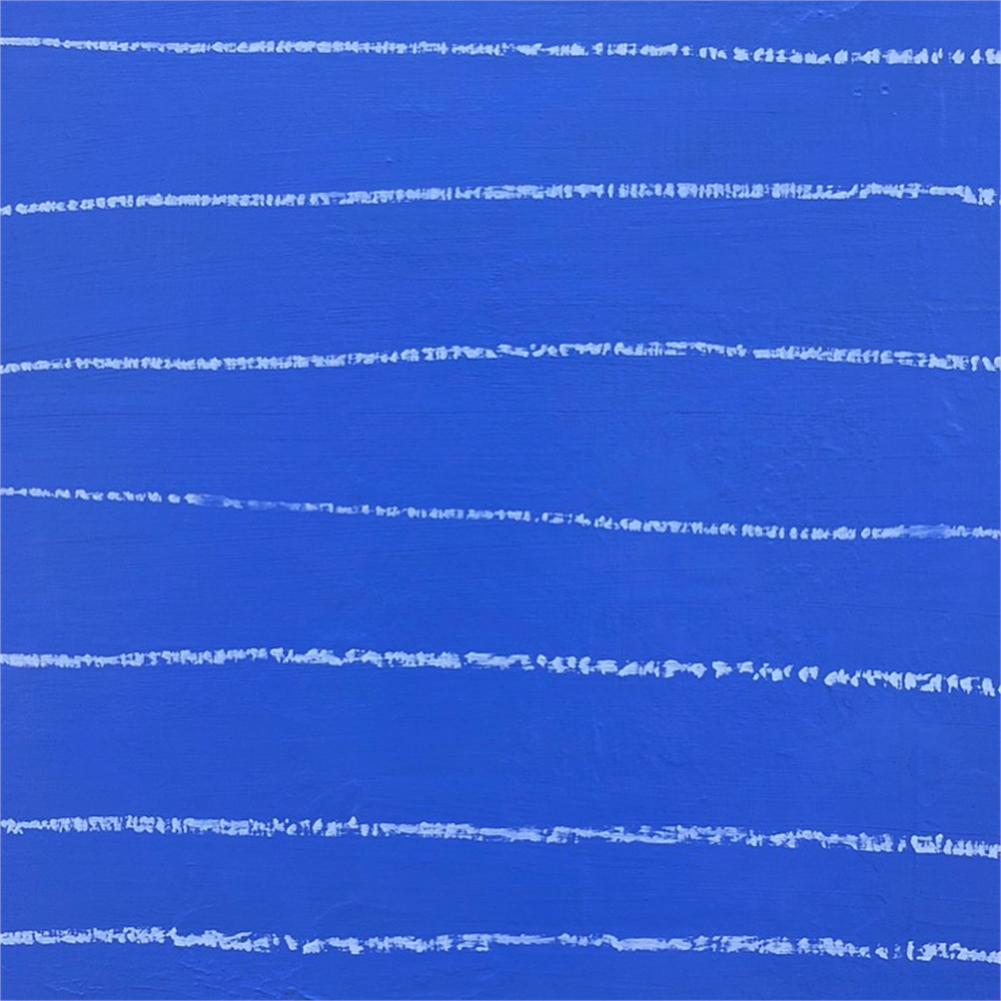Color Study/Blue Stripe by Laurie Fisher