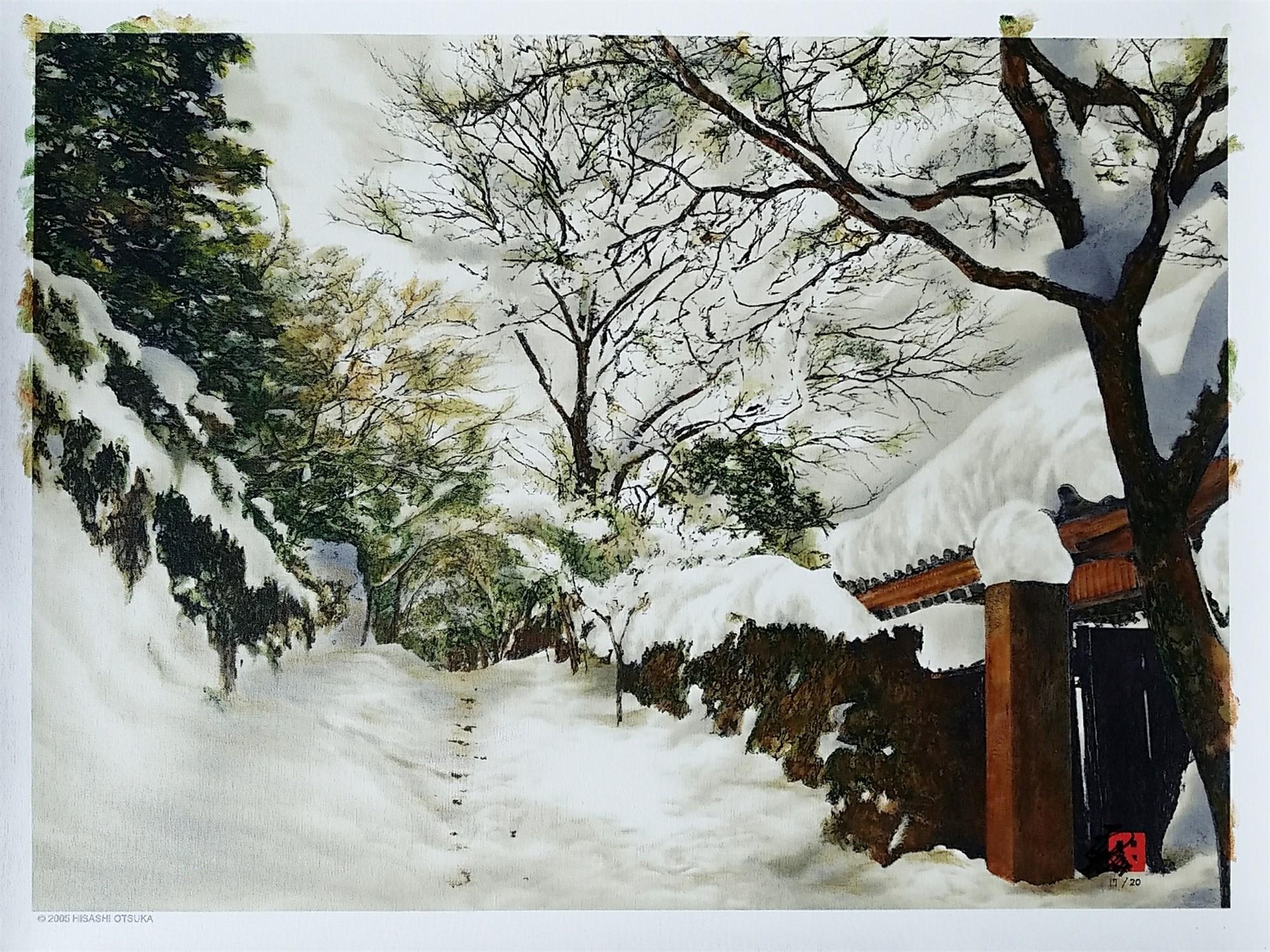 Silent Morning by Hisashi Otsuka