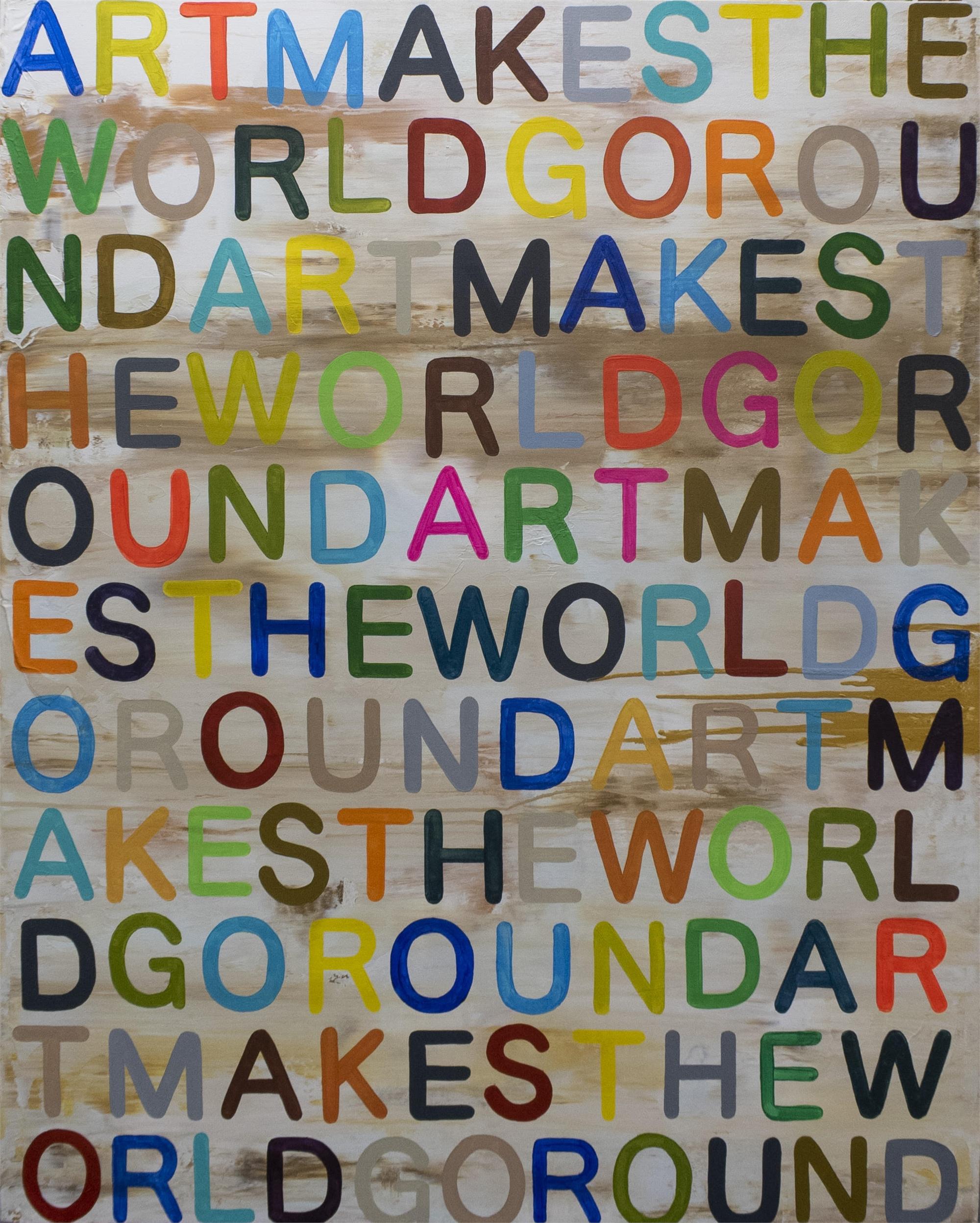 Art Makes the World Go Round by Daniel Maltzman