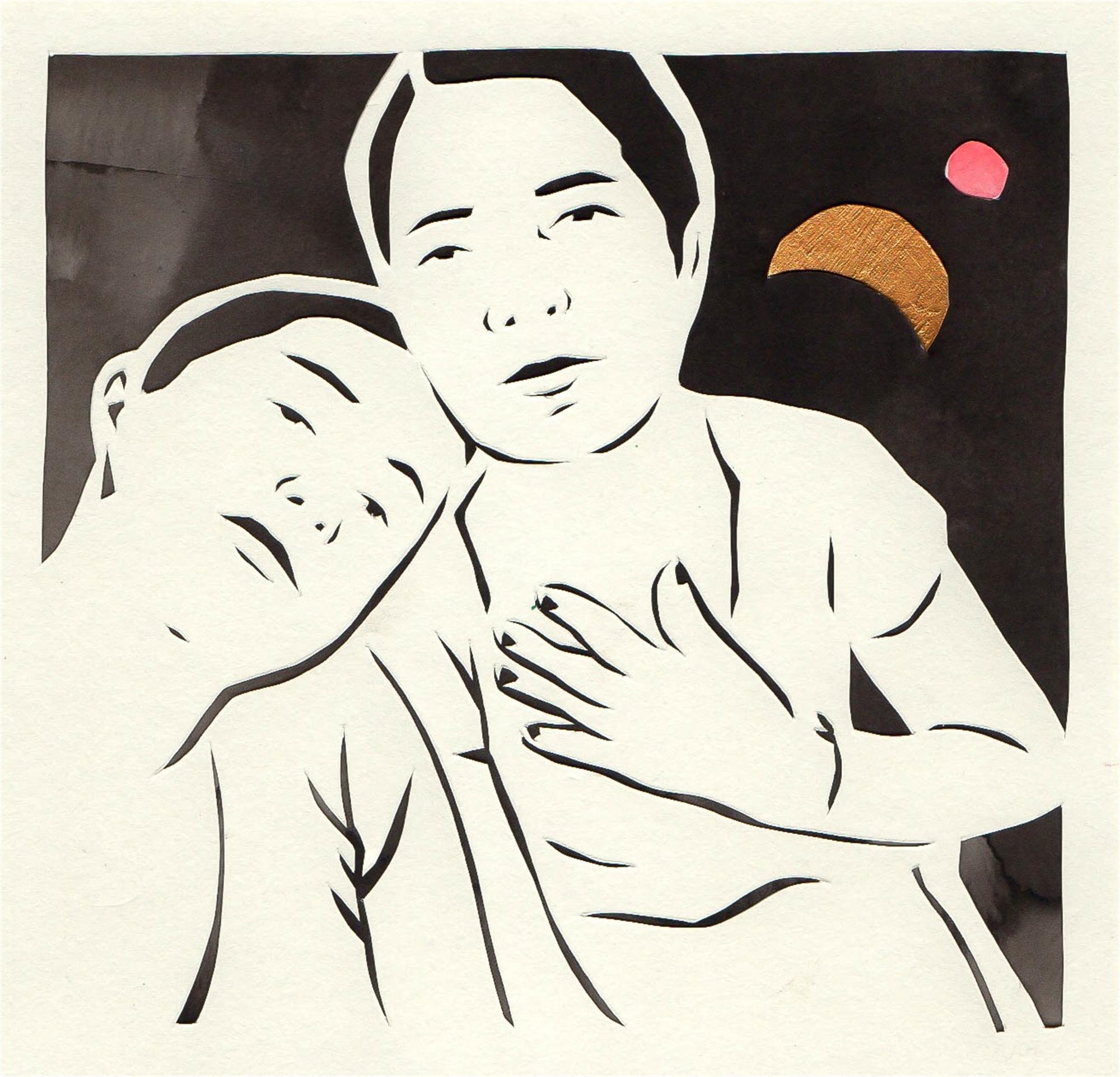 Broken Hearted Moon (Uncle Has Gone to Mars Already) by Lauren Iida