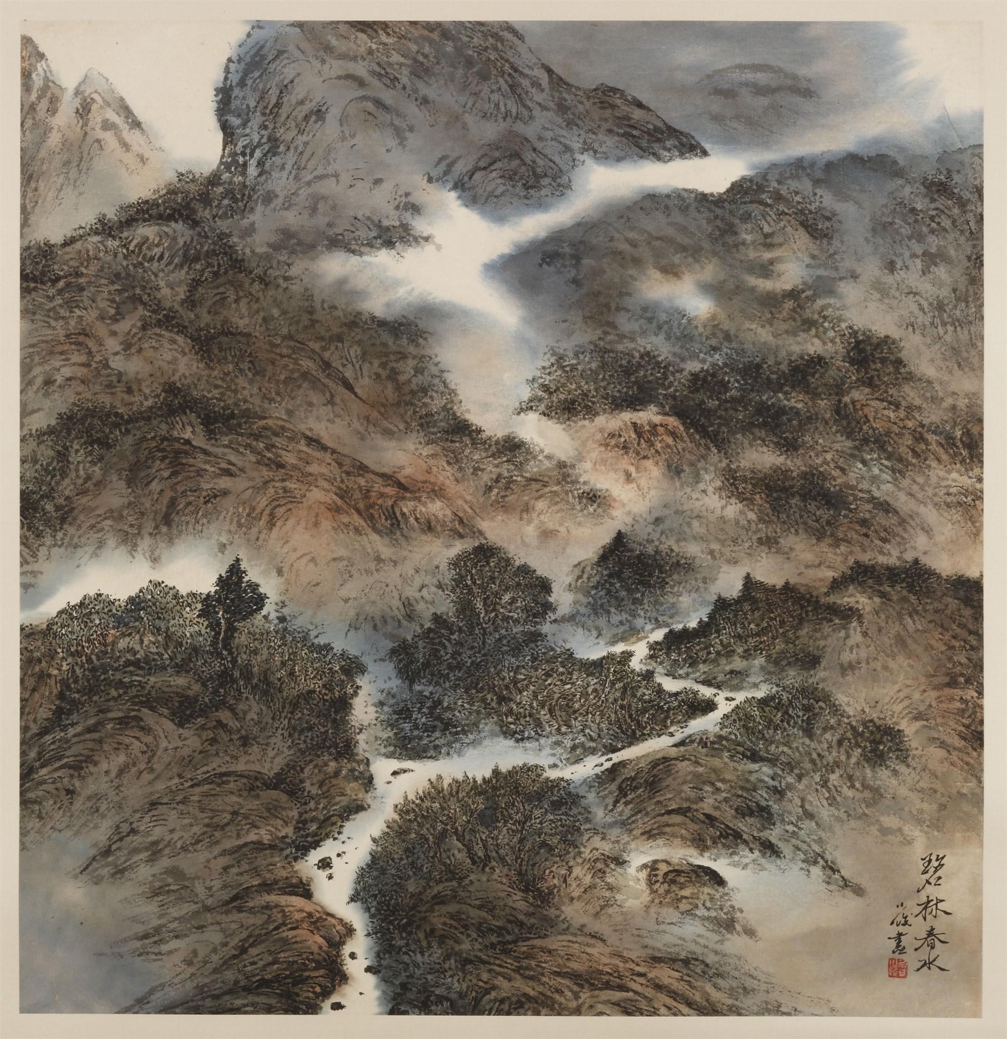 SPRING by Xiaojun Zeng
