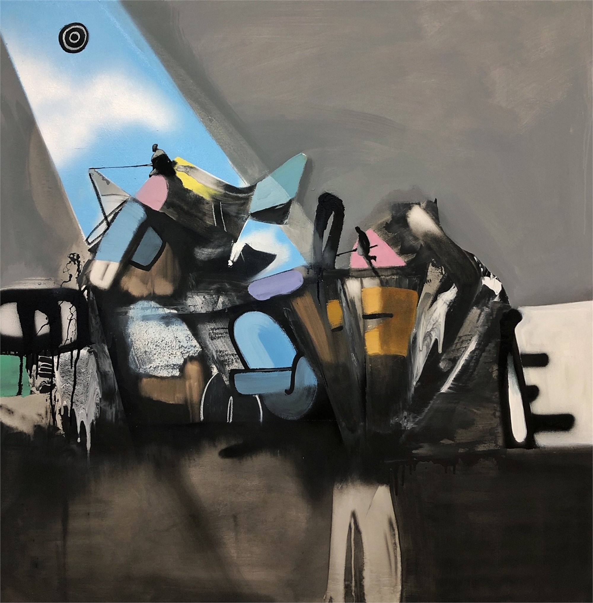 Recon 1 by Marcus Jansen